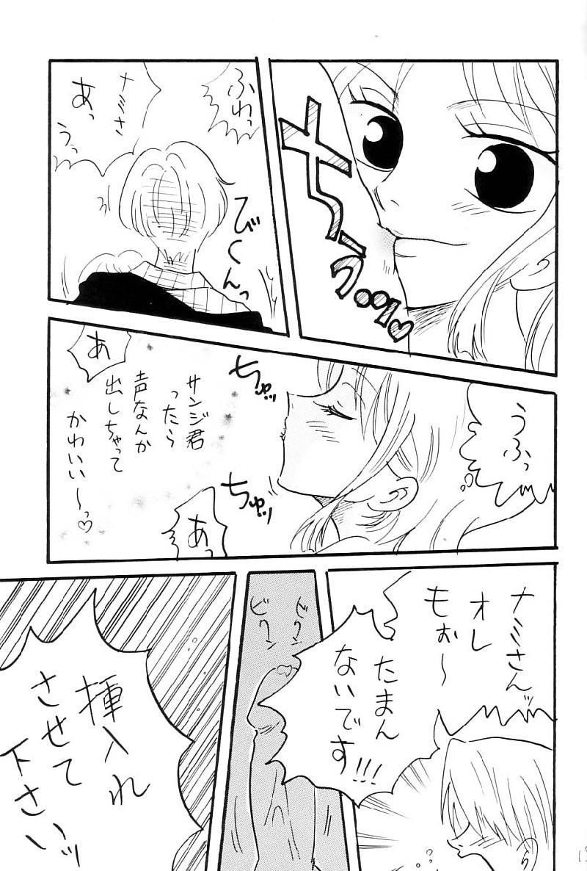 Zokuzoku Koukai Nisshi 13