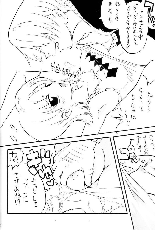 Zokuzoku Koukai Nisshi 18