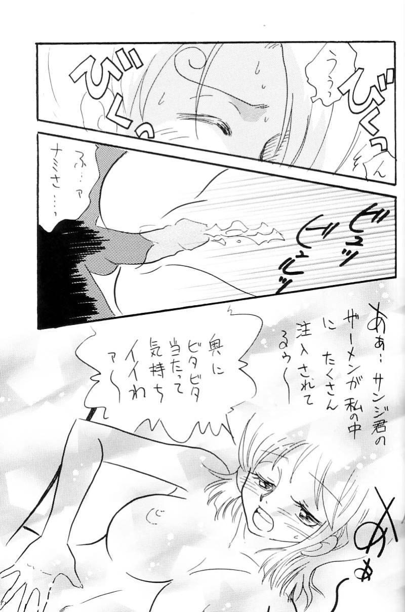 Zokuzoku Koukai Nisshi 25