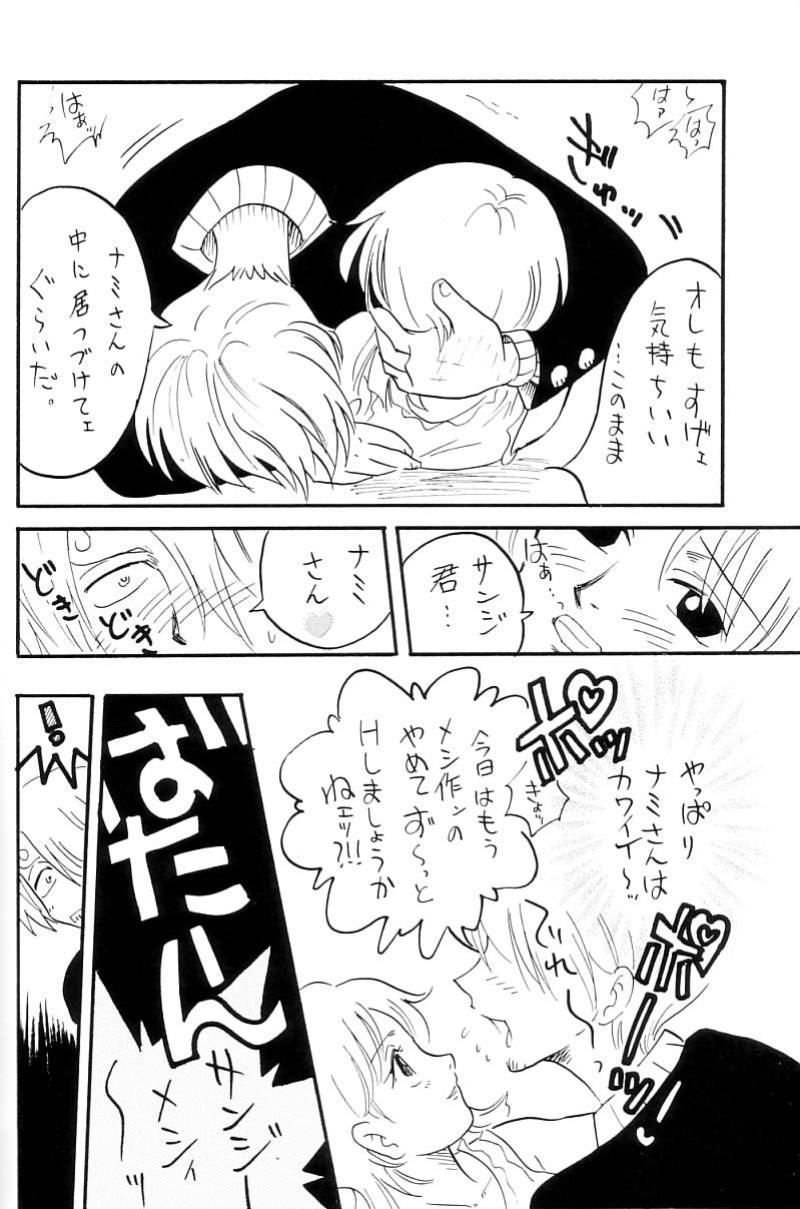 Zokuzoku Koukai Nisshi 26