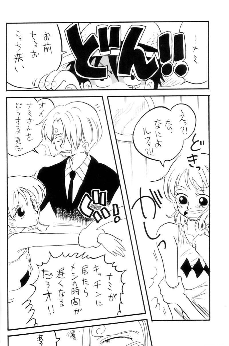 Zokuzoku Koukai Nisshi 28