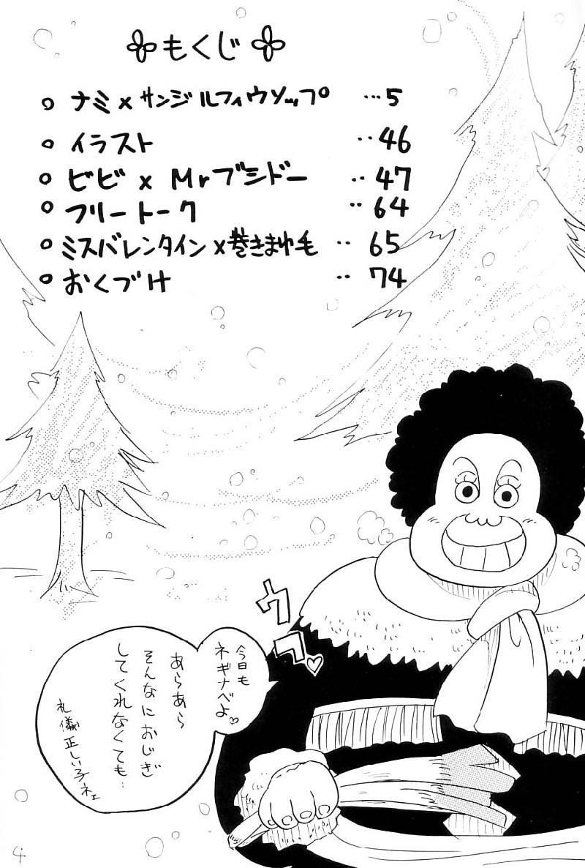 Zokuzoku Koukai Nisshi 2
