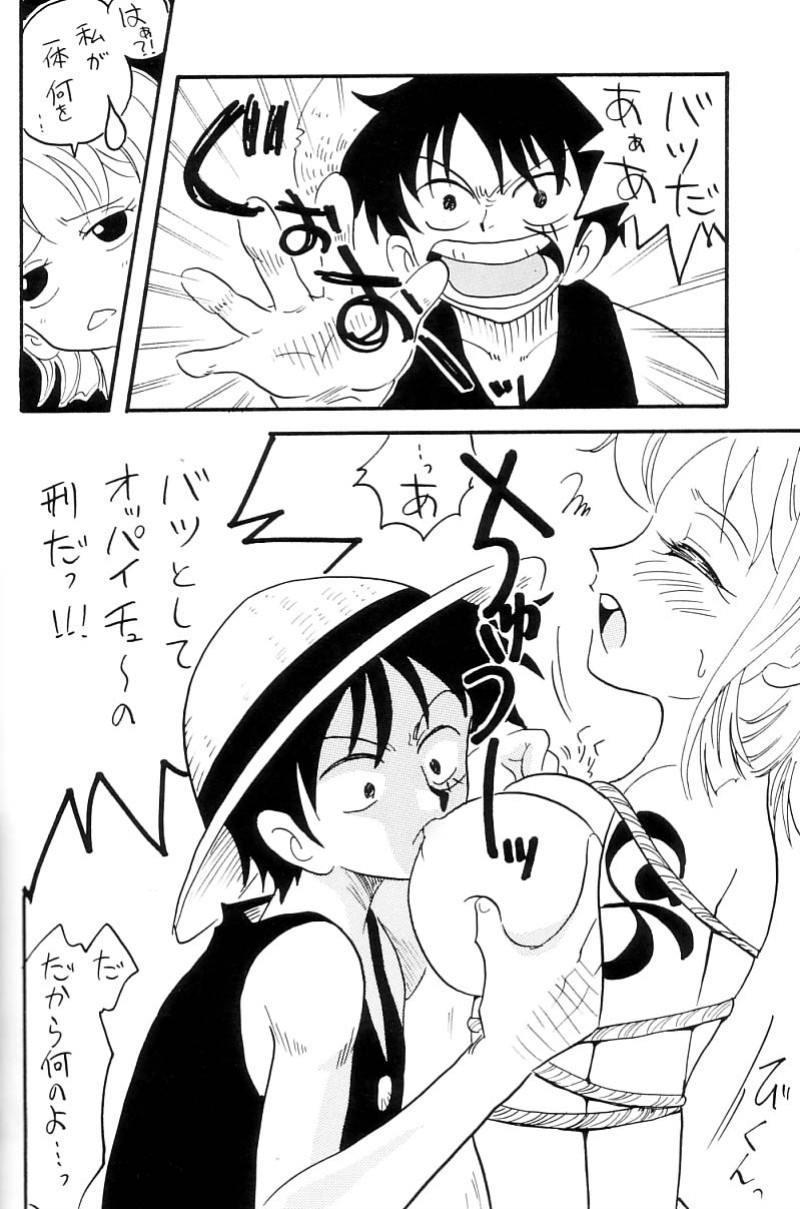 Zokuzoku Koukai Nisshi 30