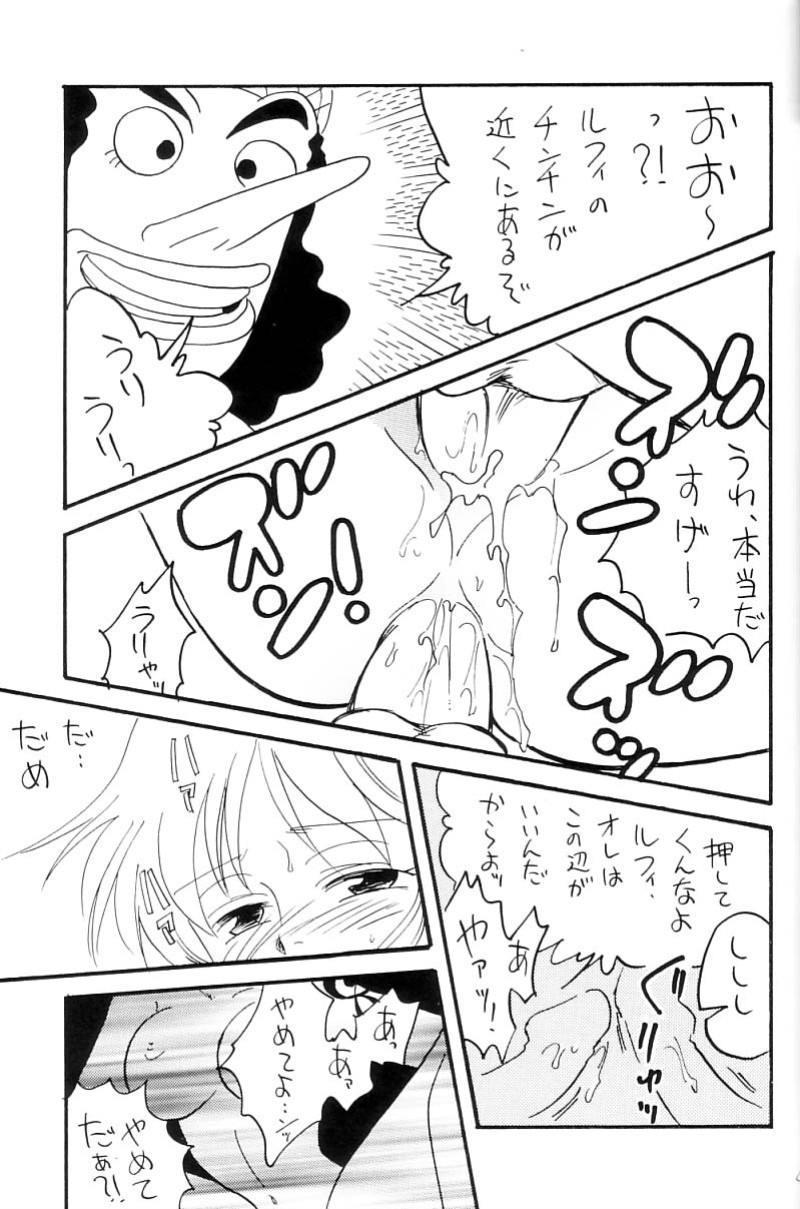 Zokuzoku Koukai Nisshi 39