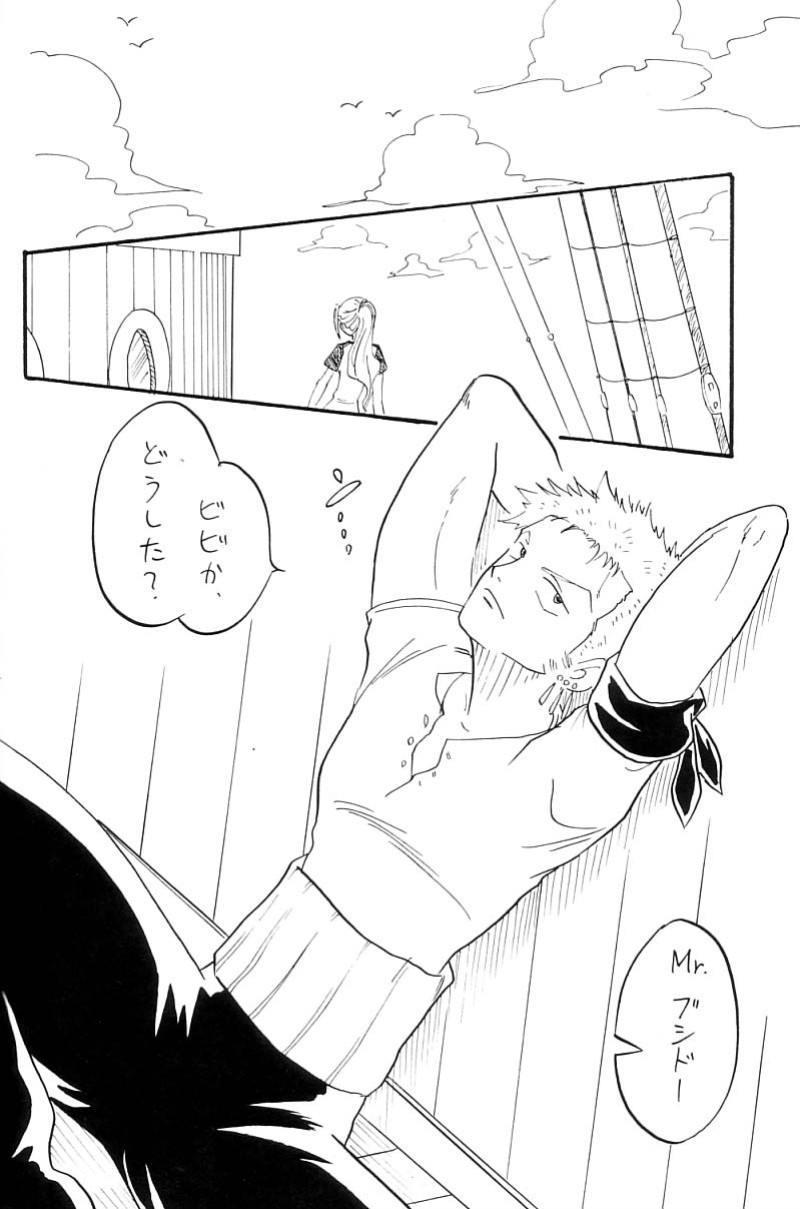 Zokuzoku Koukai Nisshi 46