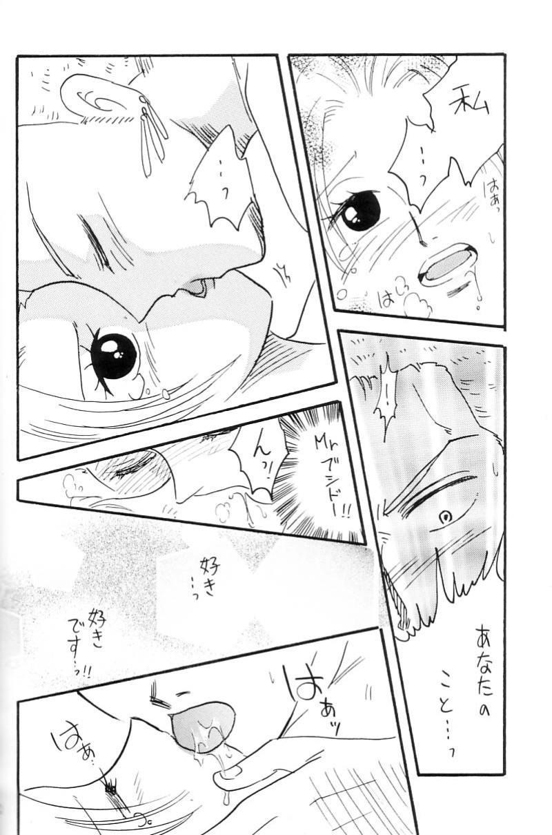Zokuzoku Koukai Nisshi 58