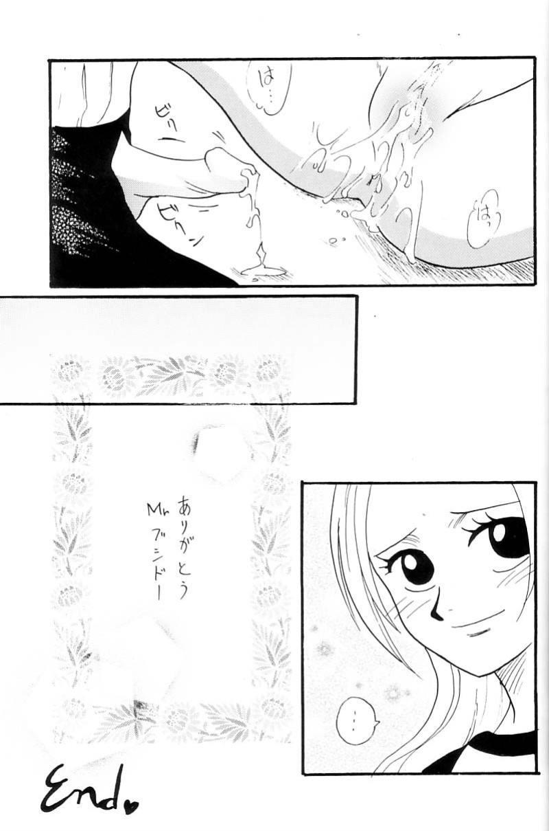 Zokuzoku Koukai Nisshi 61