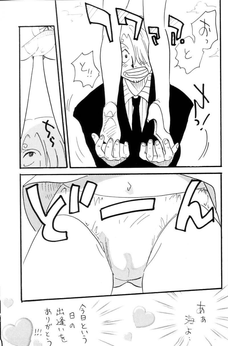 Zokuzoku Koukai Nisshi 65