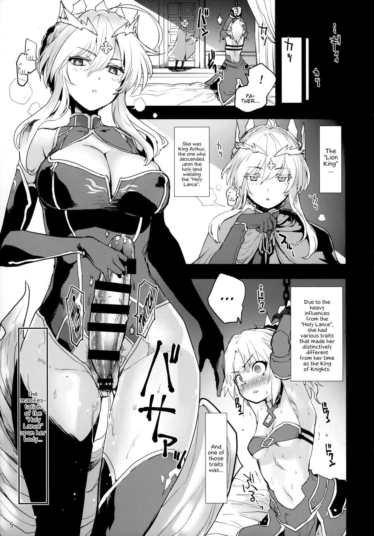 """""""Seisou"""" Batsubyou 3"""
