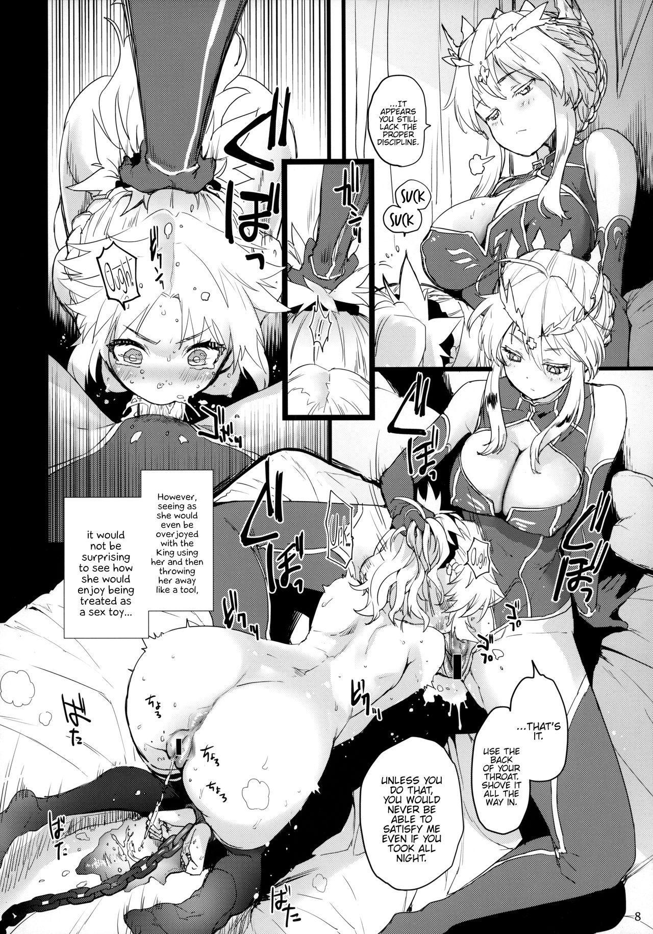 """""""Seisou"""" Batsubyou 6"""