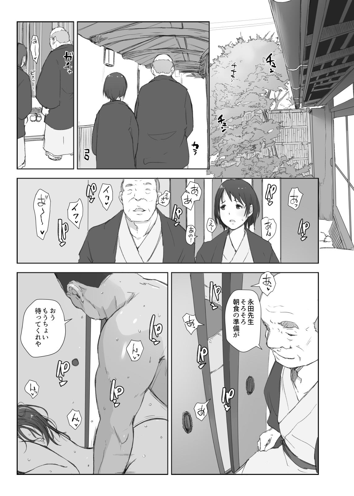Netorareta Hitozuma to Netorareru Hitozuma 34