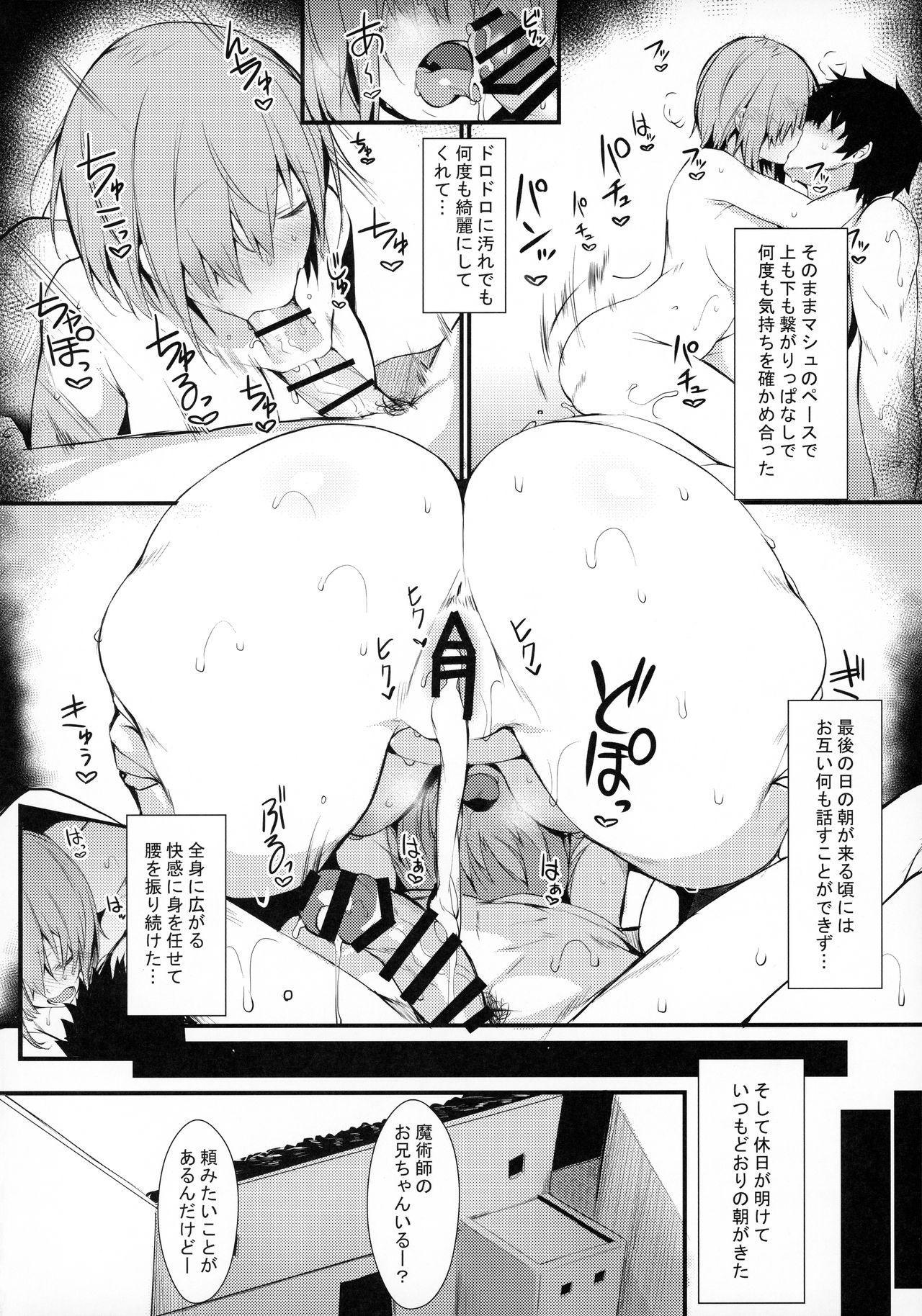 Mash to Shitekita Kakushigoto 25
