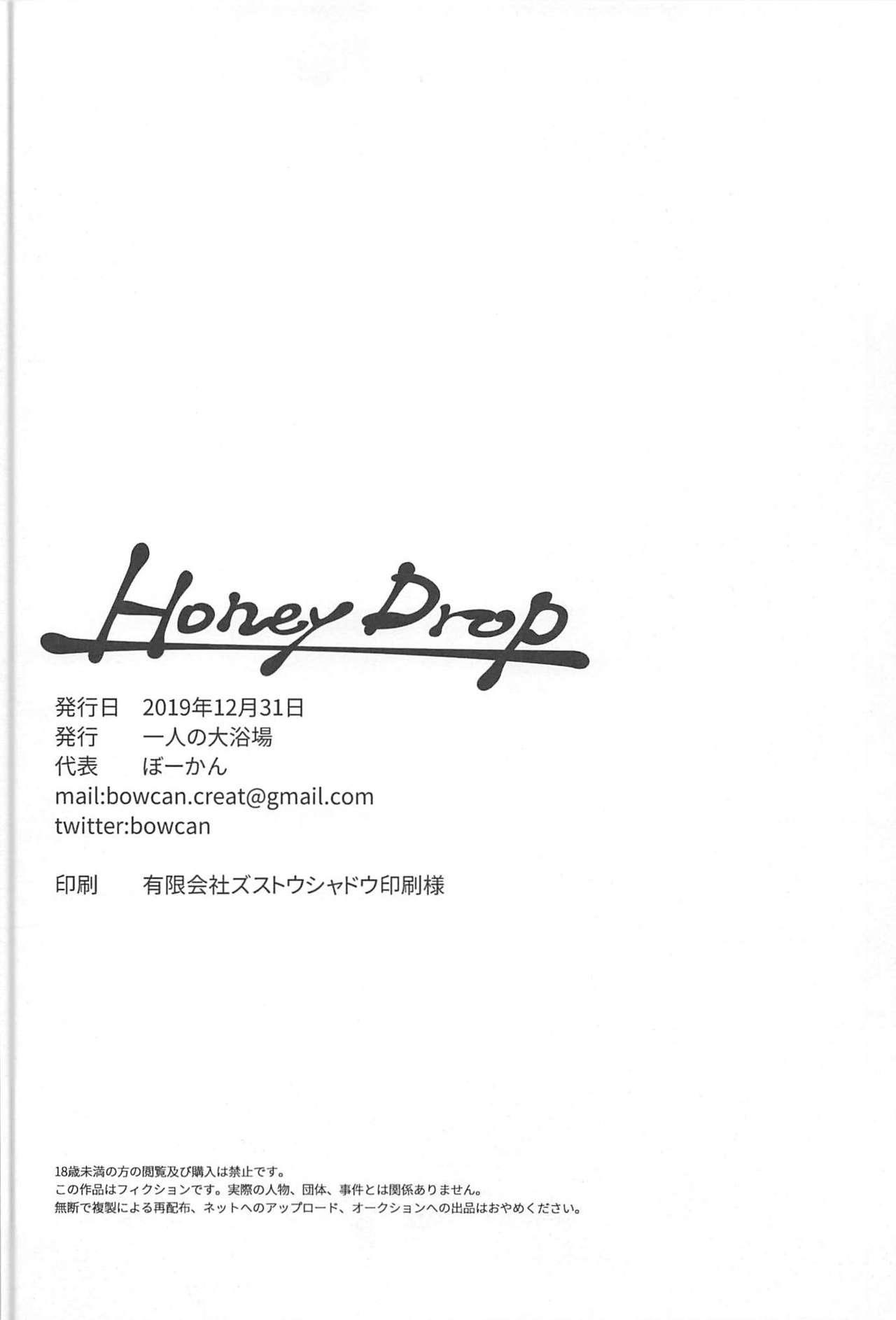 Honey Drop 24