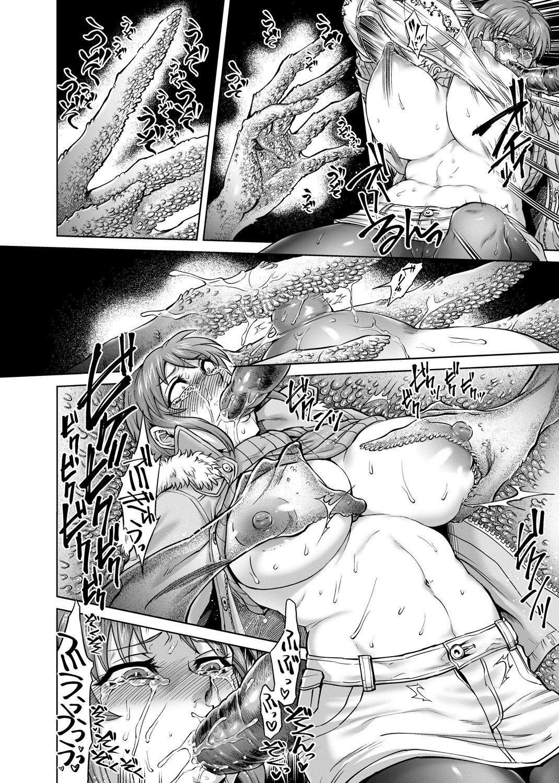 Hachishaku Hachiwa Keraku Meguri - Igyou Kaikitan 44