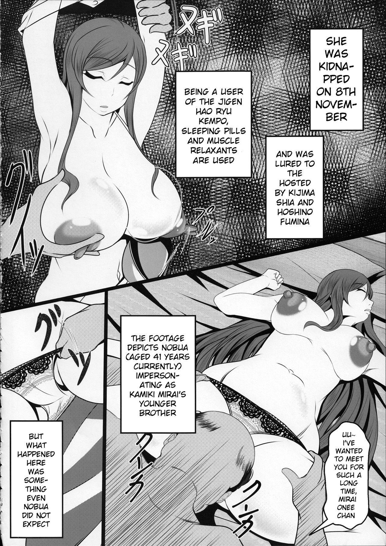 Gunpla Oji-san 18