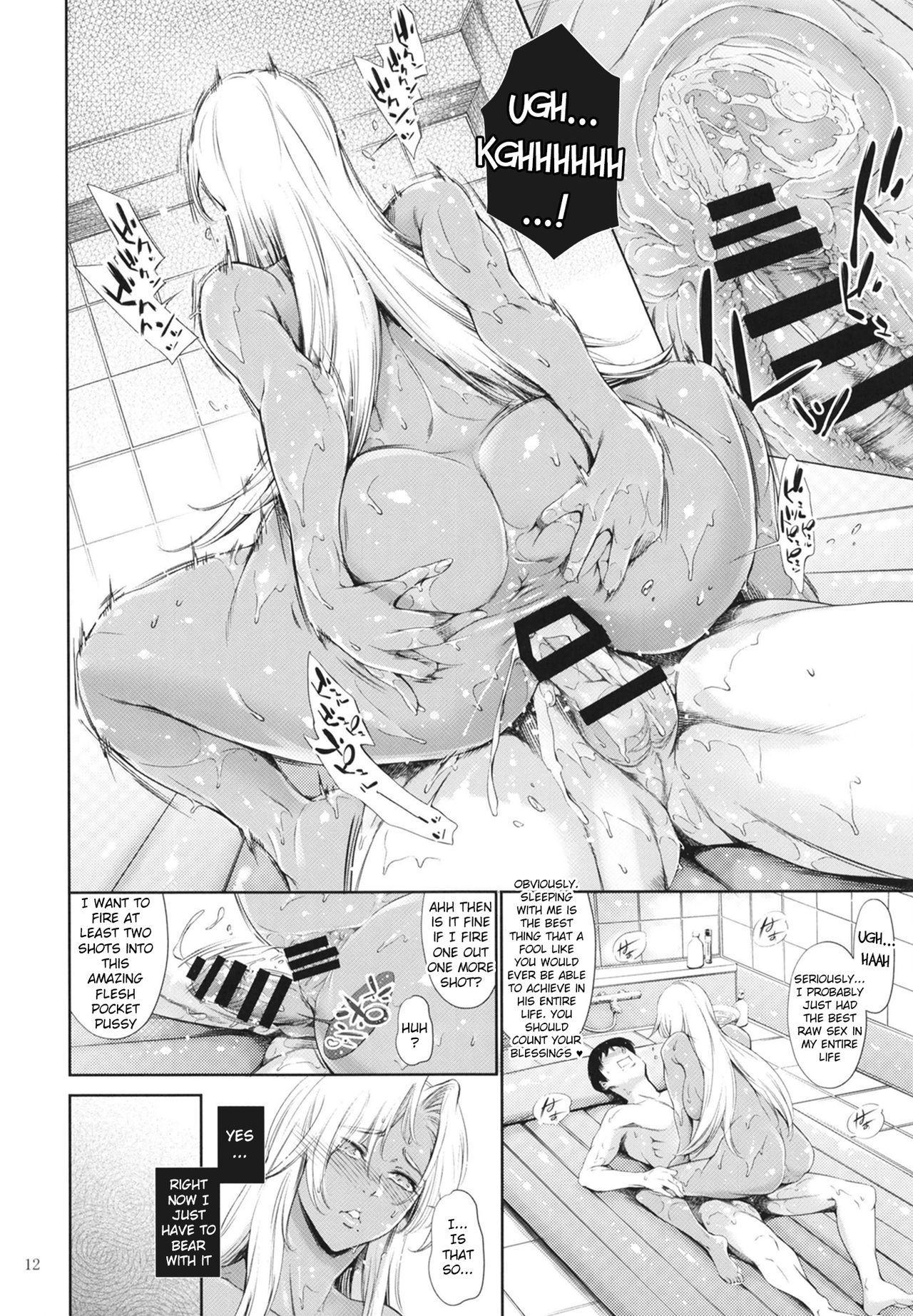 Makai Kishi Ingrid ni Nakadashi Dekiru Soapland   A Soapland Where You Can Creampie Dark Knight Ingrid 11
