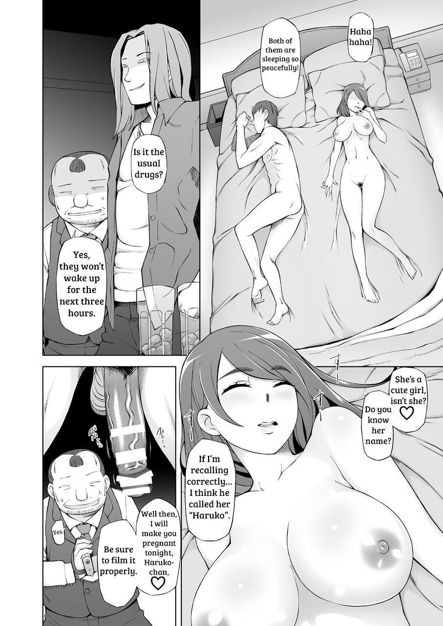 Hitozuma Haruko no Choukyou Netorare Seikatsu <Kanzenban> 116