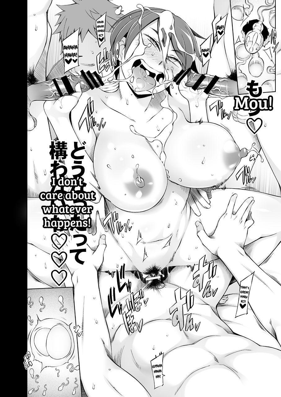 Hitozuma Haruko no Choukyou Netorare Seikatsu <Kanzenban> 136