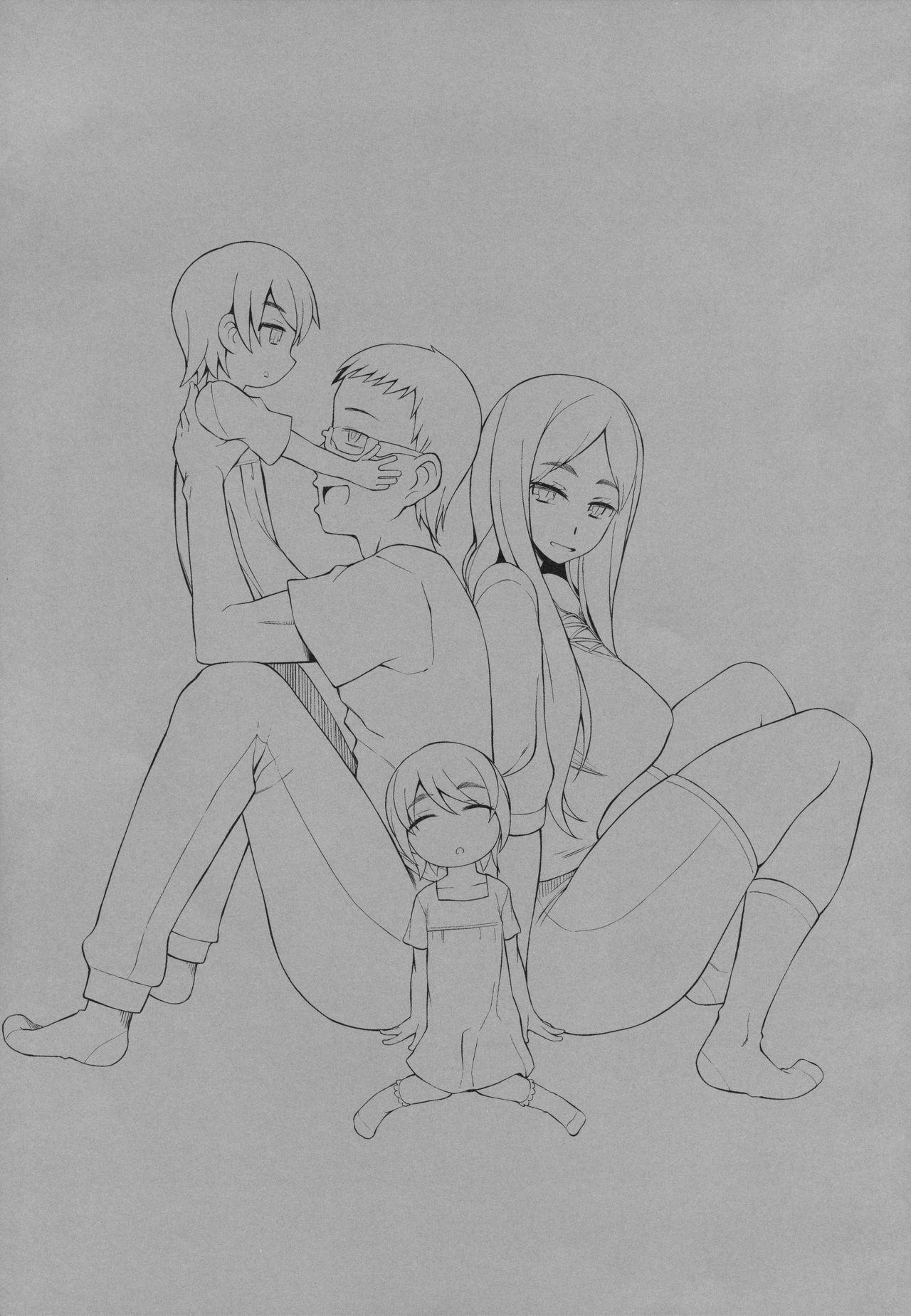 Hitozuma Haruko no Choukyou Netorare Seikatsu <Kanzenban> 178