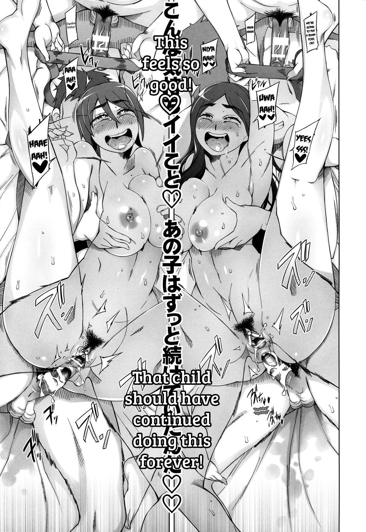 Hitozuma Haruko no Choukyou Netorare Seikatsu <Kanzenban> 39