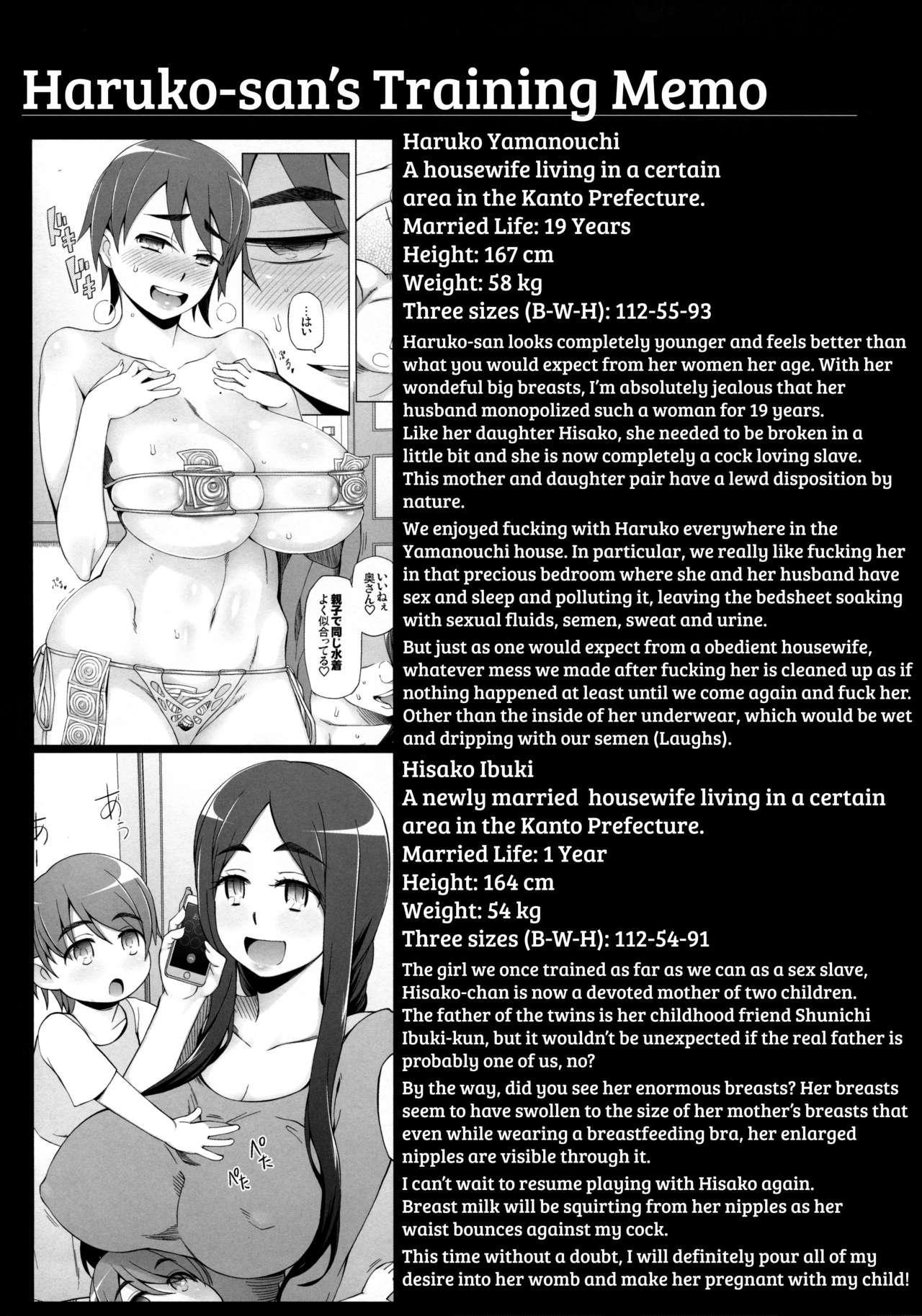 Hitozuma Haruko no Choukyou Netorare Seikatsu <Kanzenban> 57
