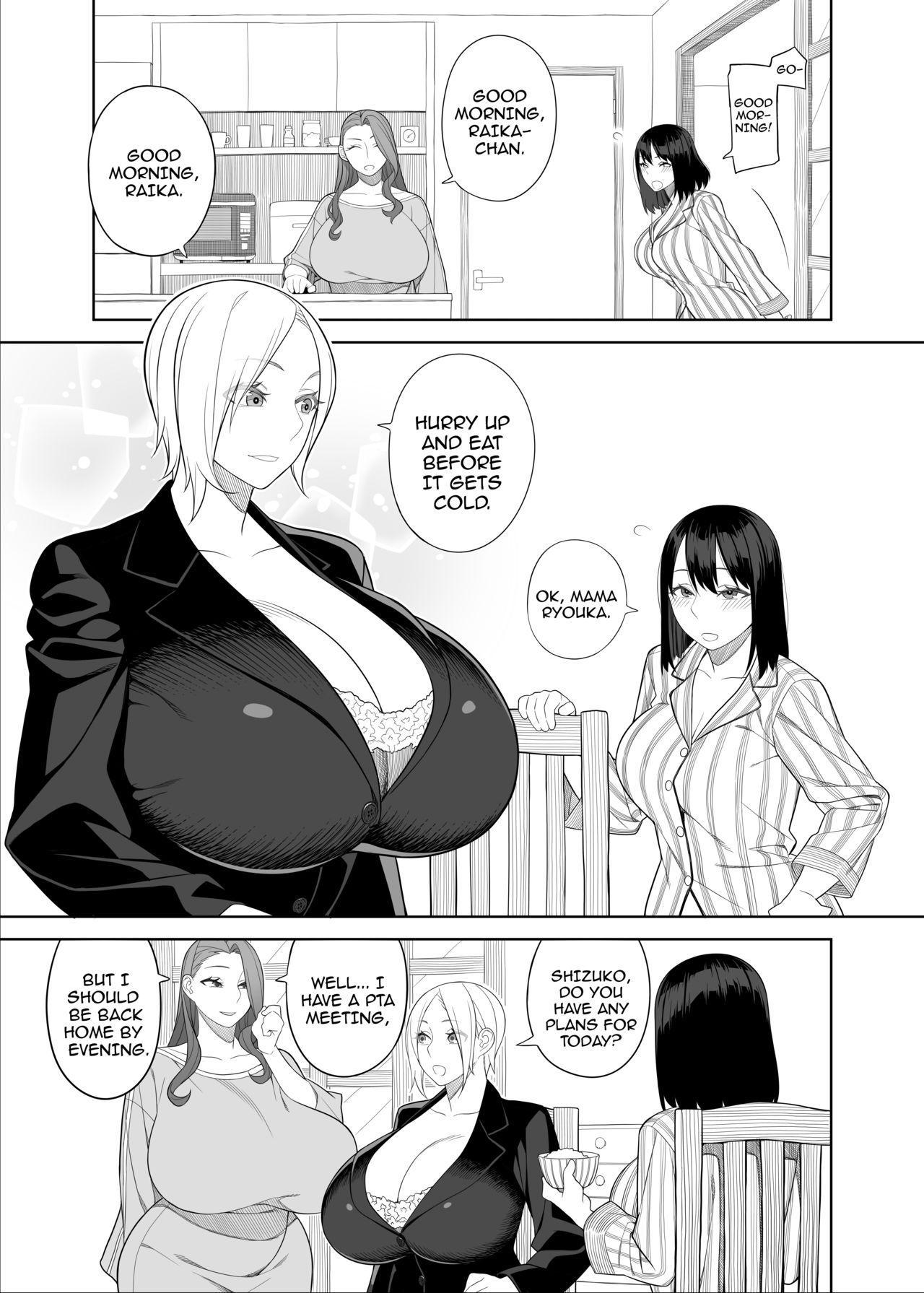 Bakunyuu Mama wa Gakuenchou no Onna 2 3