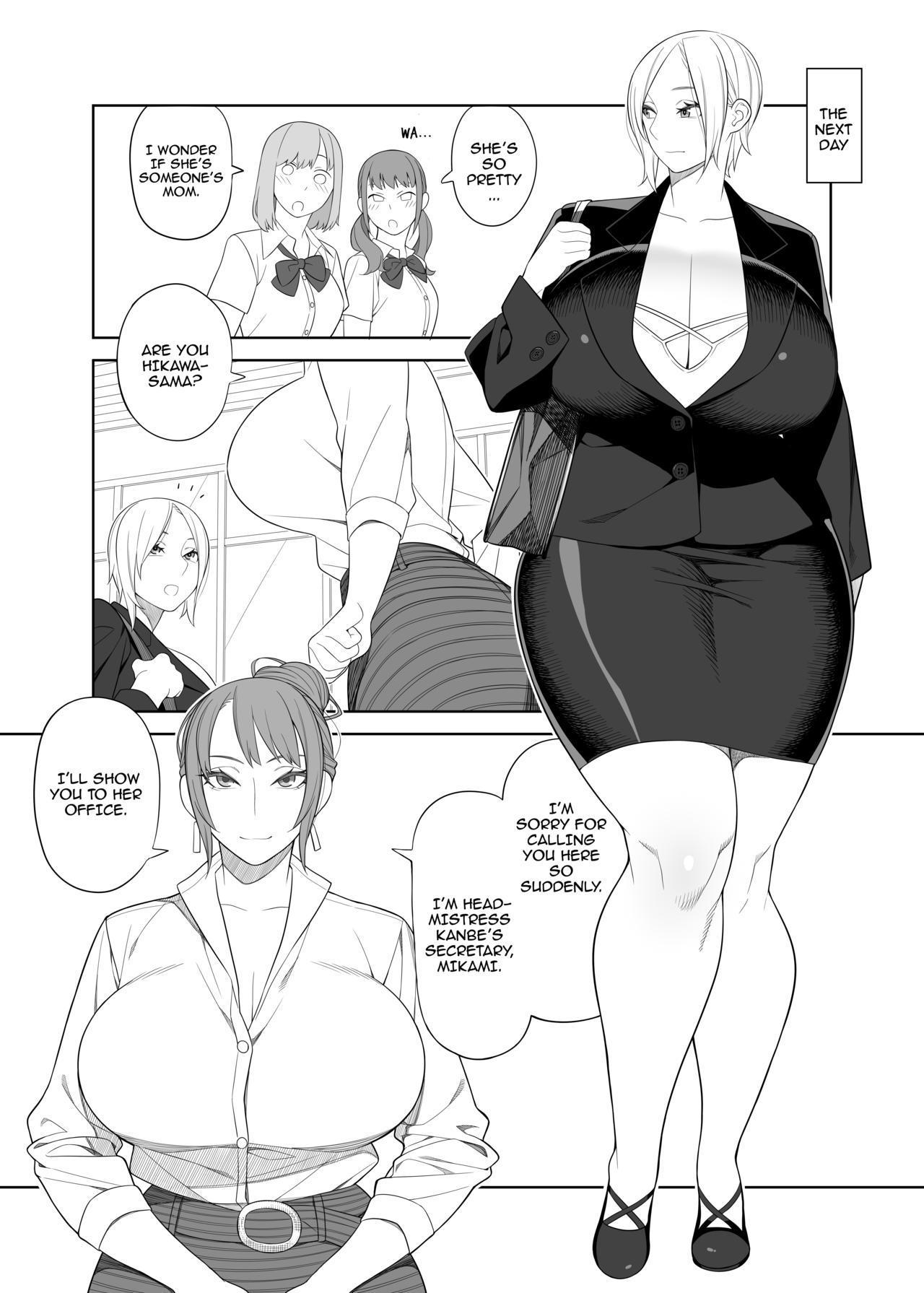 Bakunyuu Mama wa Gakuenchou no Onna 2 7