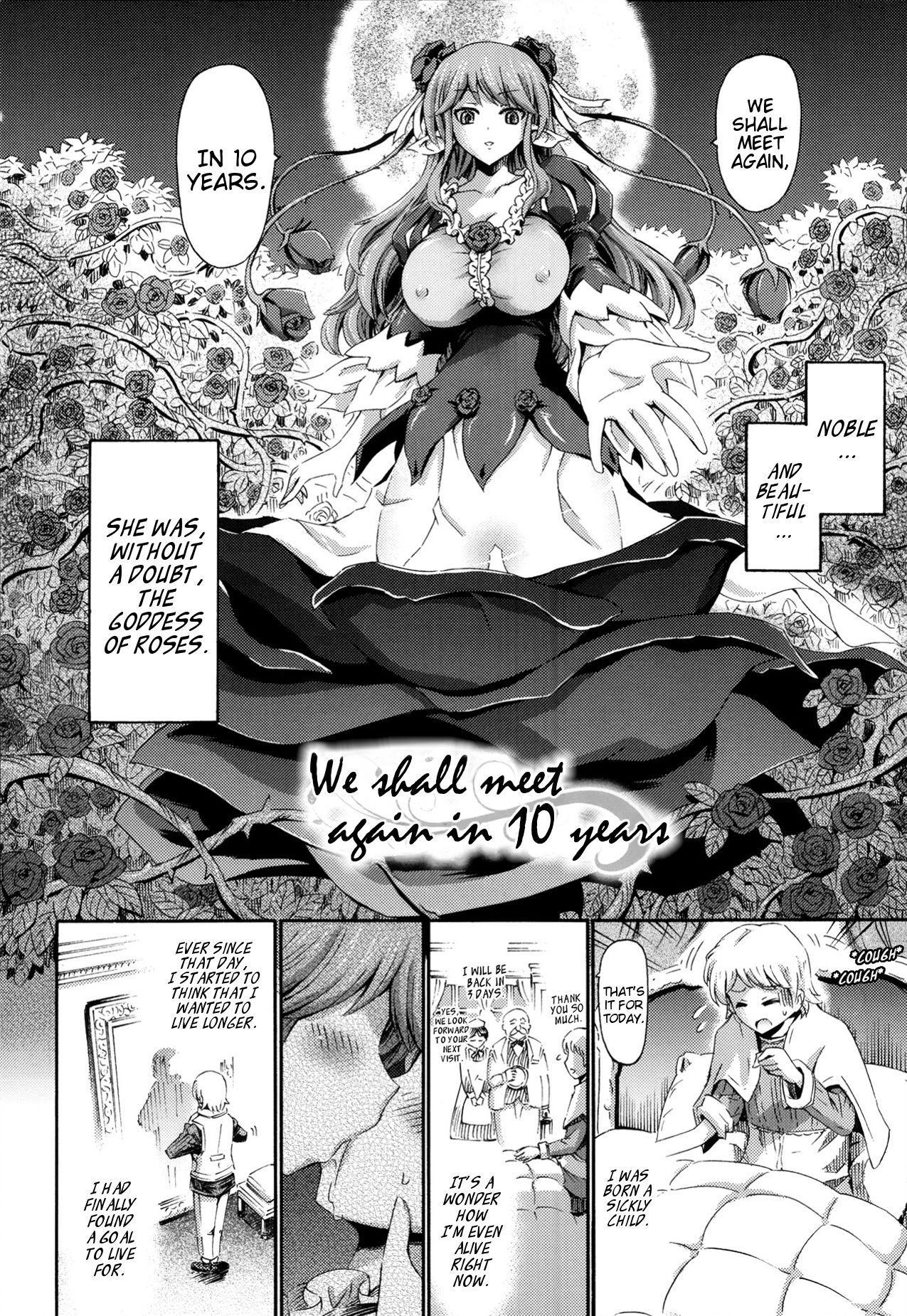 [Horitomo] Venus Garden ~Higenjitsu Otome to Deaeru Machi~ Ch. 2-3 [English] [EHCOVE] 1