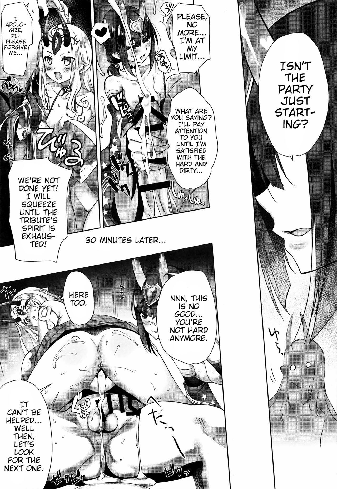 (C95) [AMATOU (Youta)] AMATOU-06 COMIC F(G)O (Fate/Grand Order) [English] [animefan71109] 11