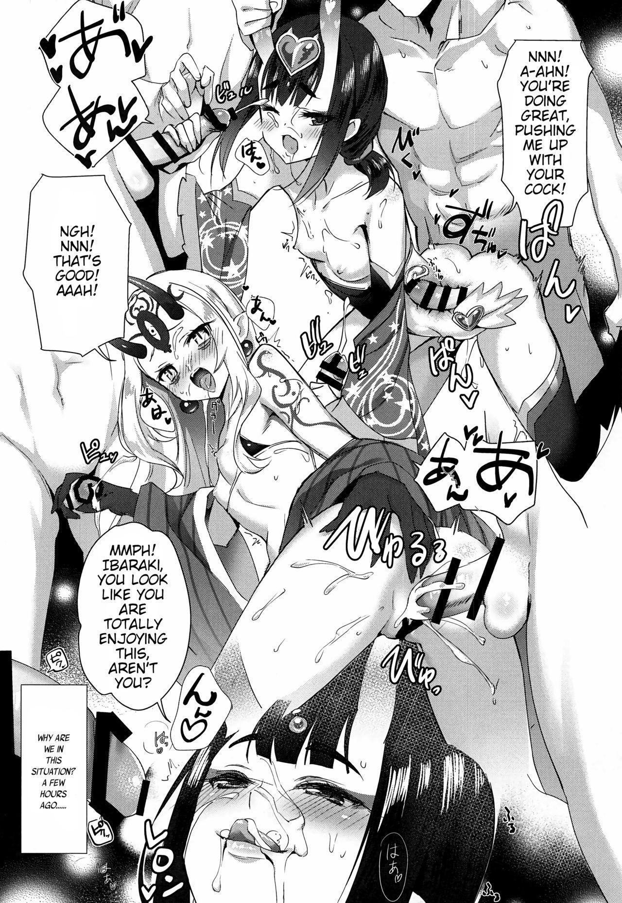 (C95) [AMATOU (Youta)] AMATOU-06 COMIC F(G)O (Fate/Grand Order) [English] [animefan71109] 1