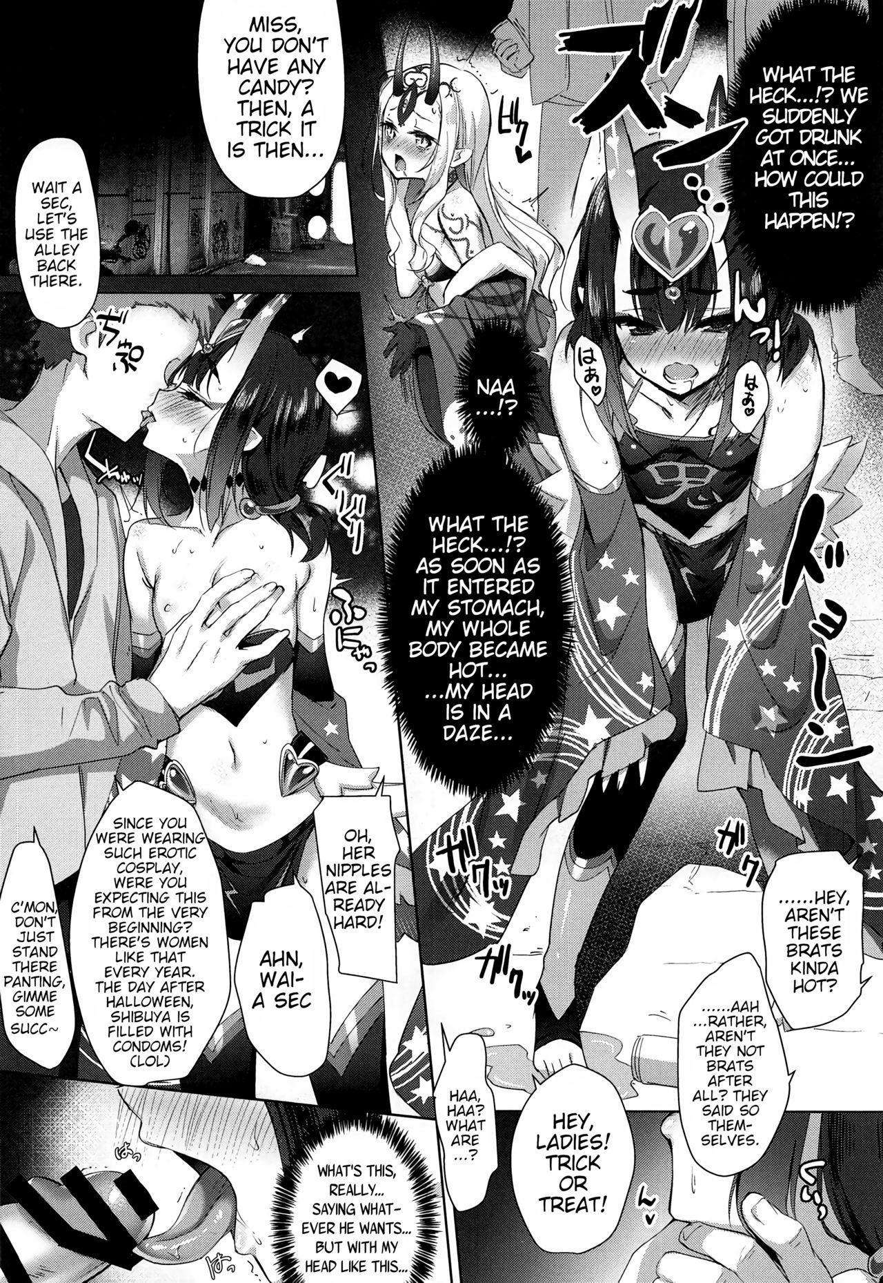 (C95) [AMATOU (Youta)] AMATOU-06 COMIC F(G)O (Fate/Grand Order) [English] [animefan71109] 4