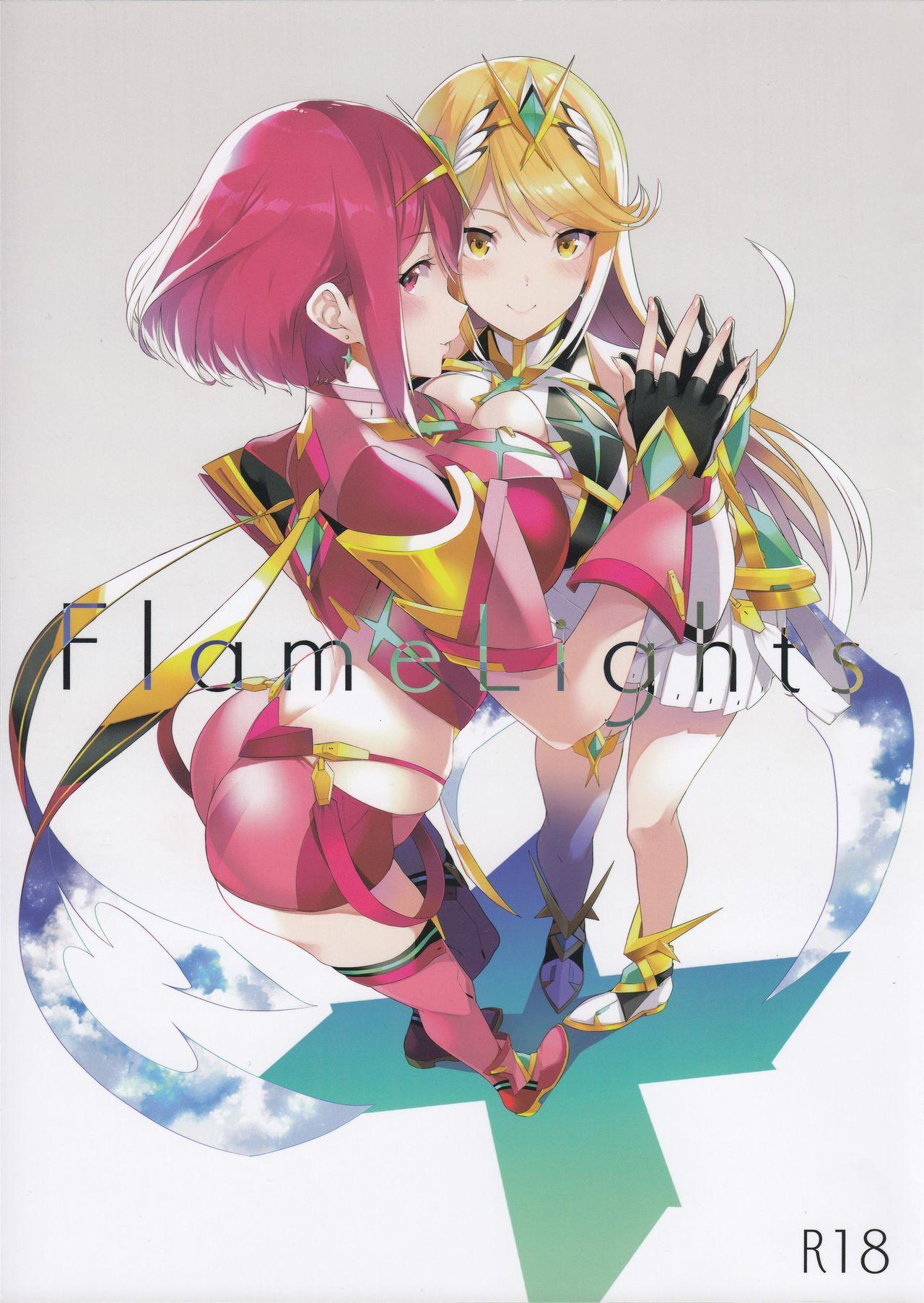 FlameLights 0