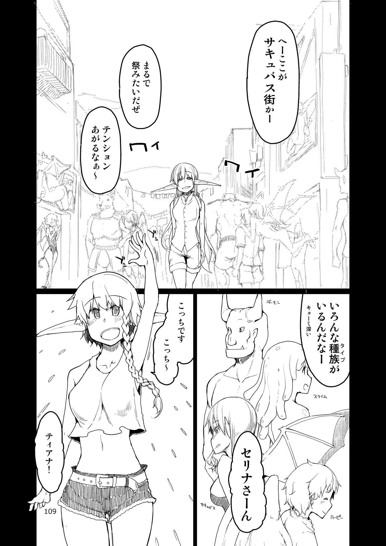 Dosukebe Elf no Ishukan Nikki Matome 2 109