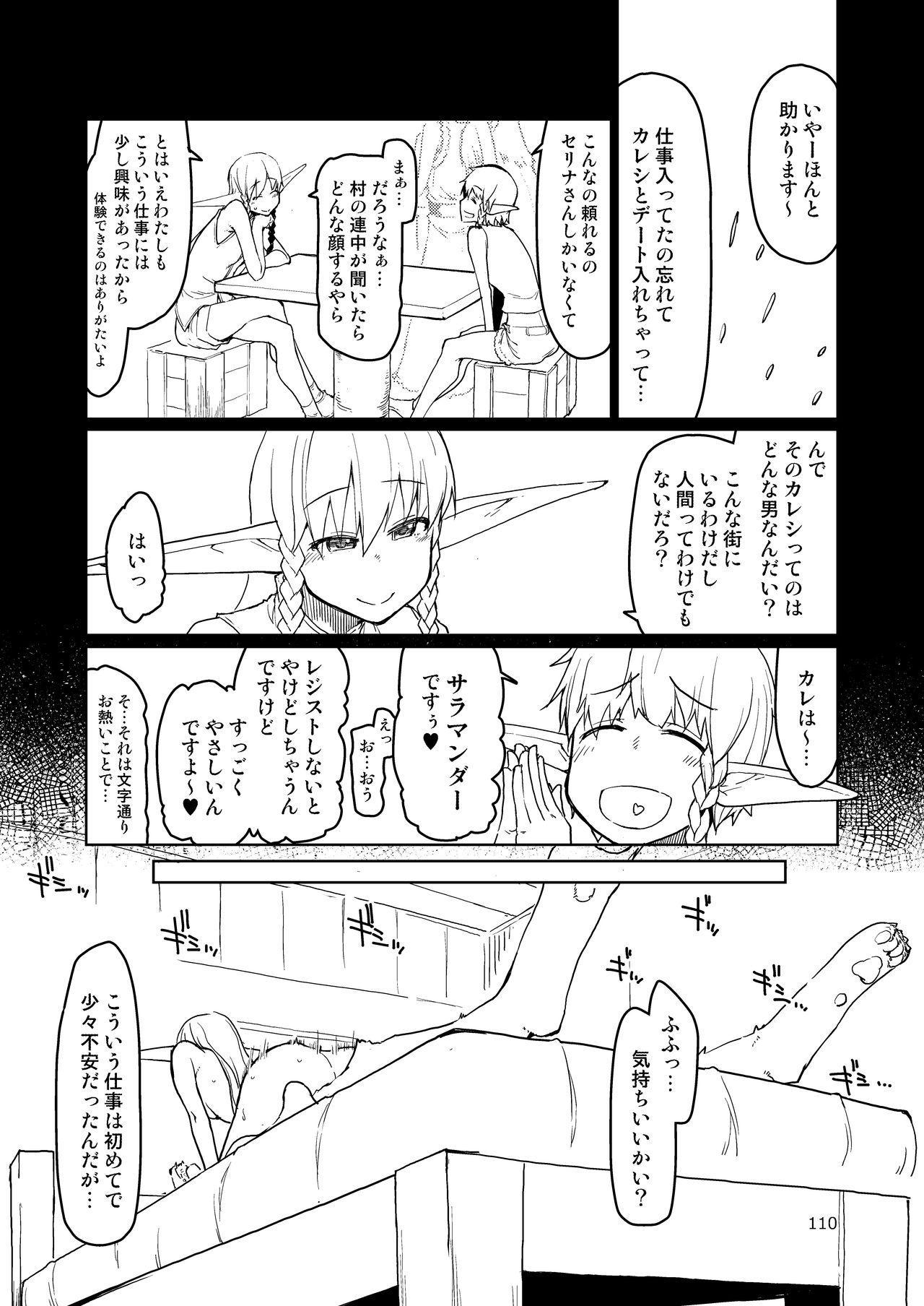 Dosukebe Elf no Ishukan Nikki Matome 2 110