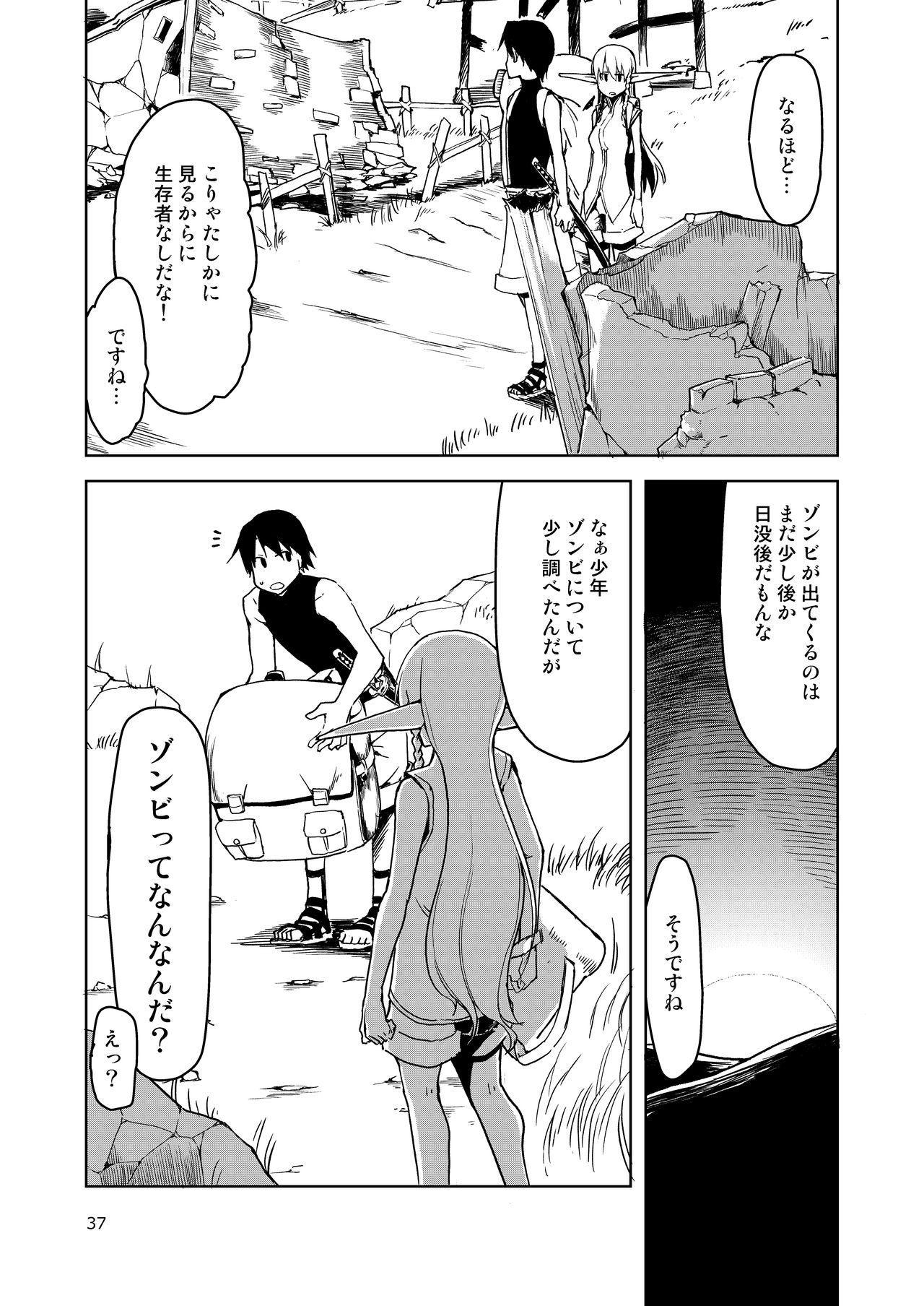 Dosukebe Elf no Ishukan Nikki Matome 2 37