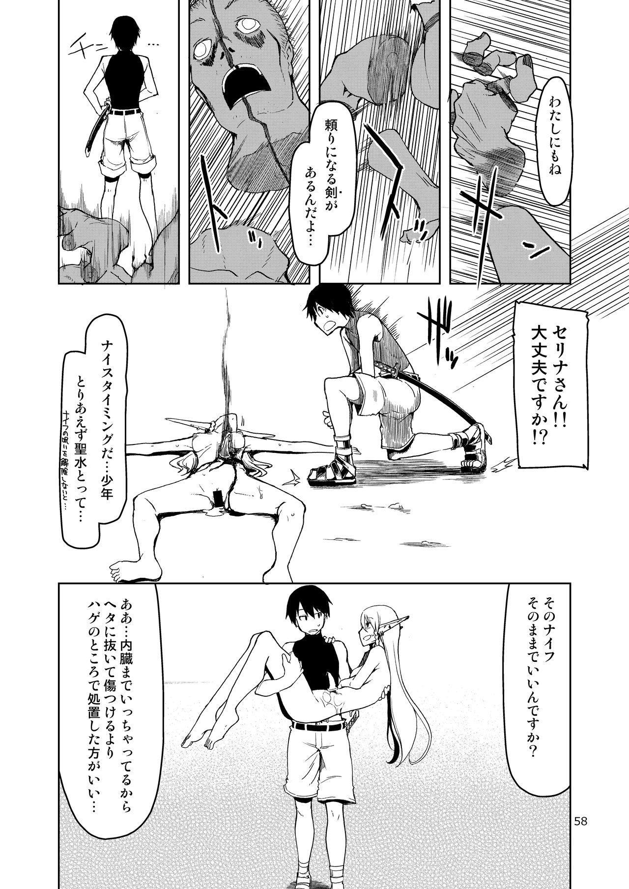 Dosukebe Elf no Ishukan Nikki Matome 2 58