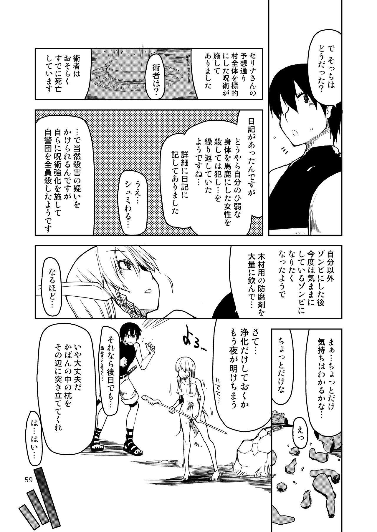 Dosukebe Elf no Ishukan Nikki Matome 2 59