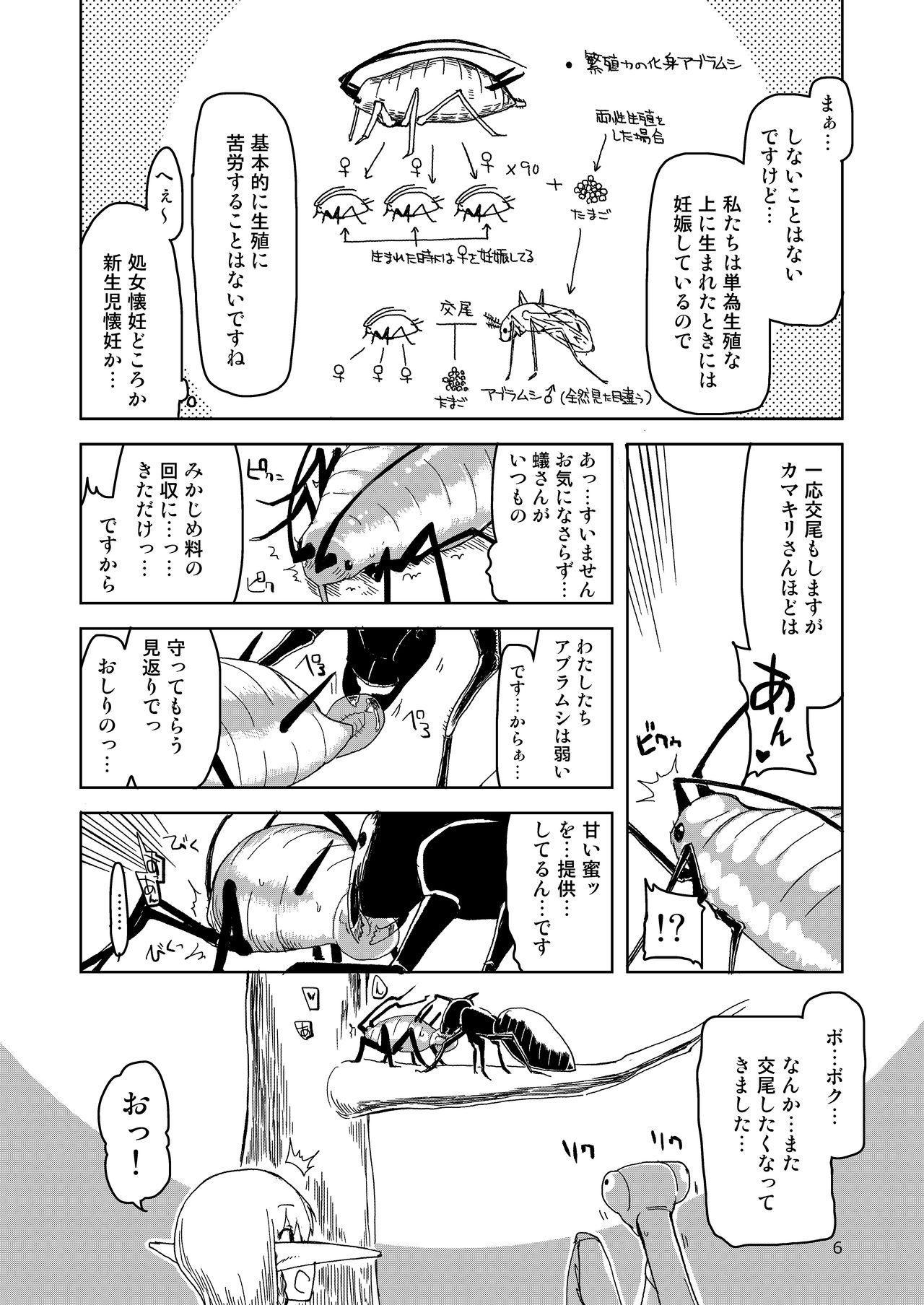 Dosukebe Elf no Ishukan Nikki Matome 2 6