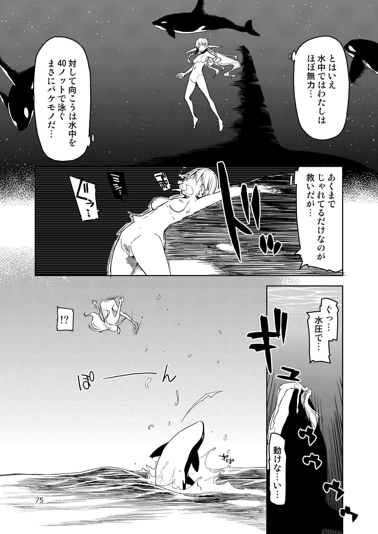 Dosukebe Elf no Ishukan Nikki Matome 2 75