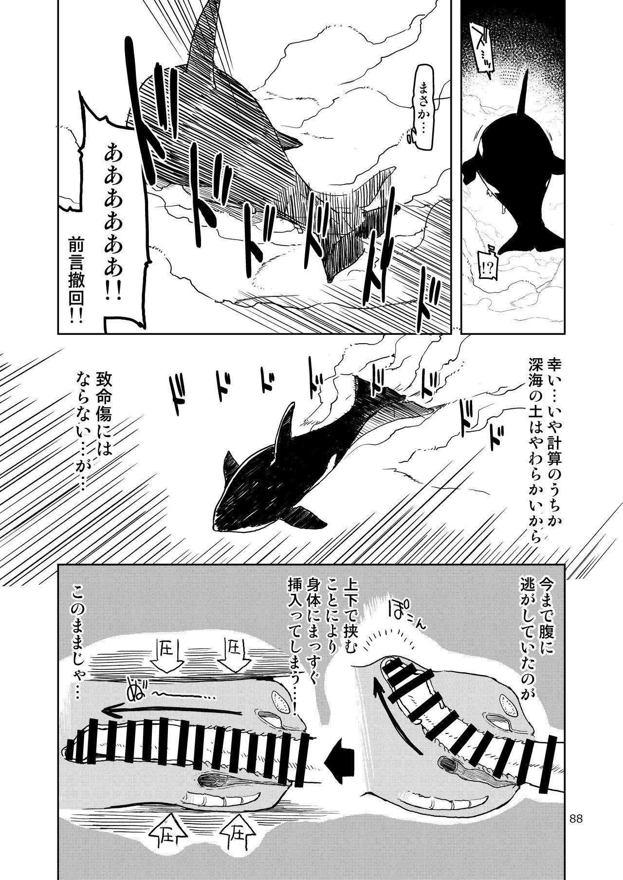 Dosukebe Elf no Ishukan Nikki Matome 2 88