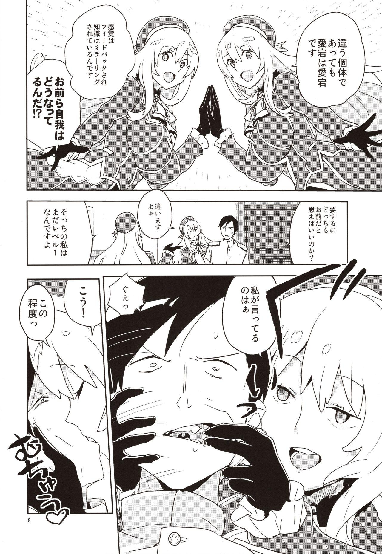 Atago-san no Nijou 6