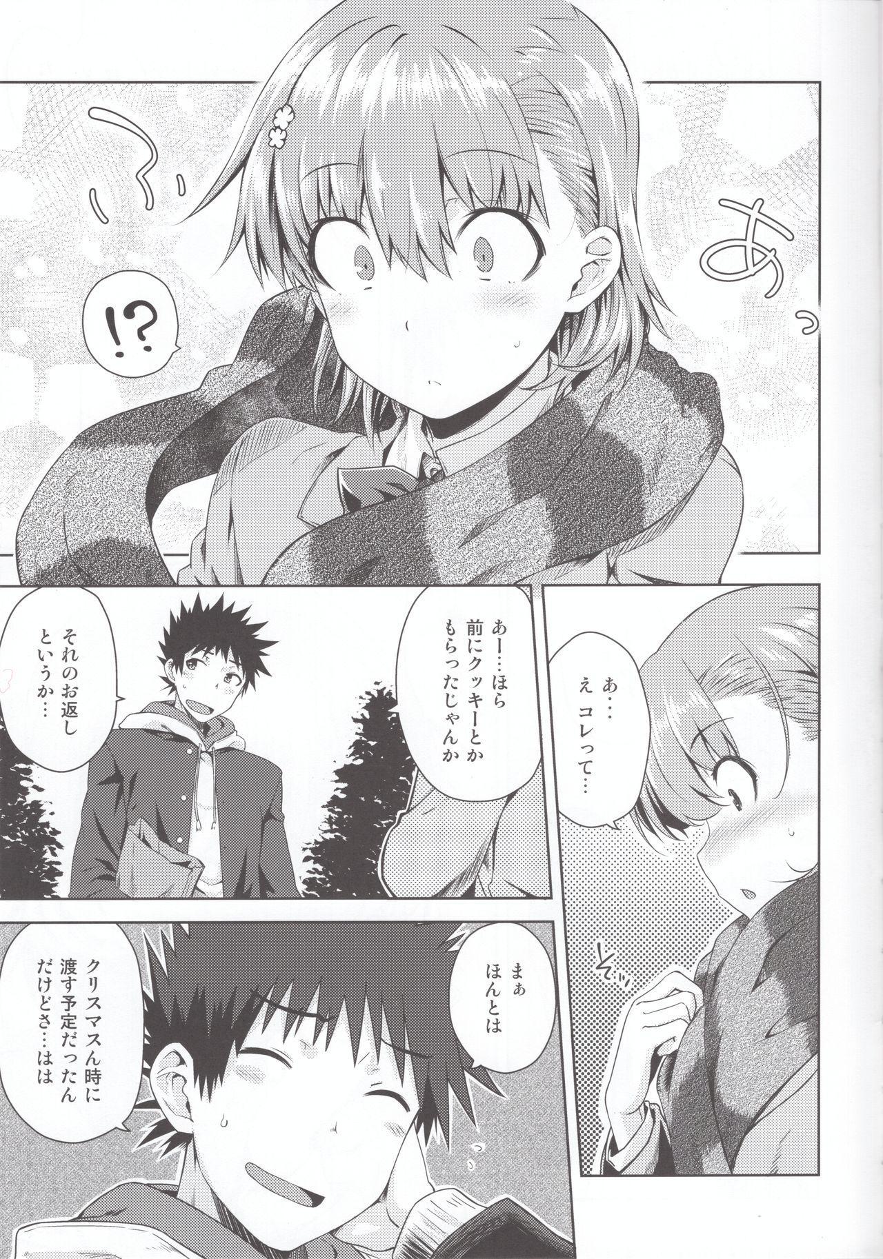 Precious Gift 5