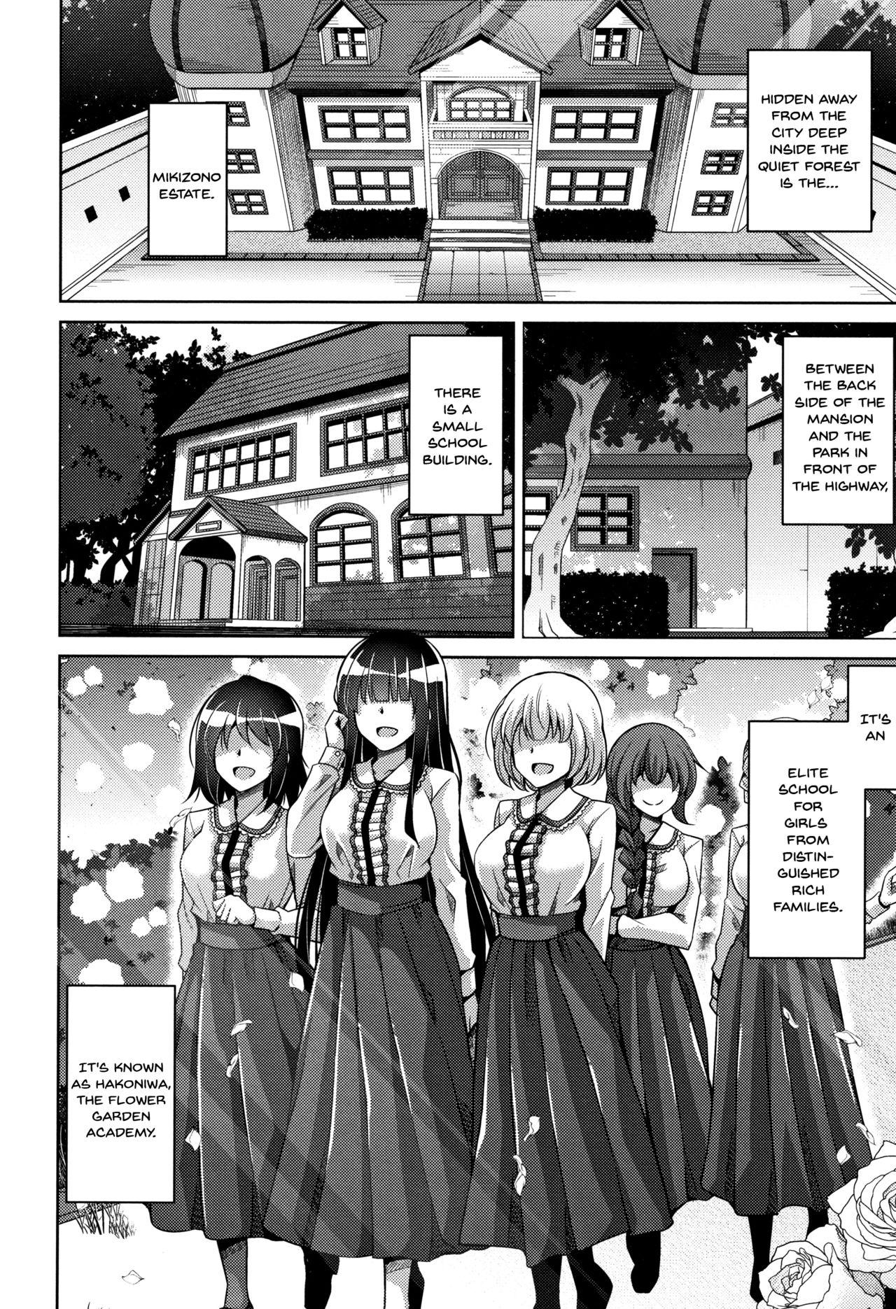[Nikusoukyuu.] Hakoniwa ni Saku Mesu no Hana | women like flowers growing from the-garden Ch. 0-9 [English] {Doujins.com} 8