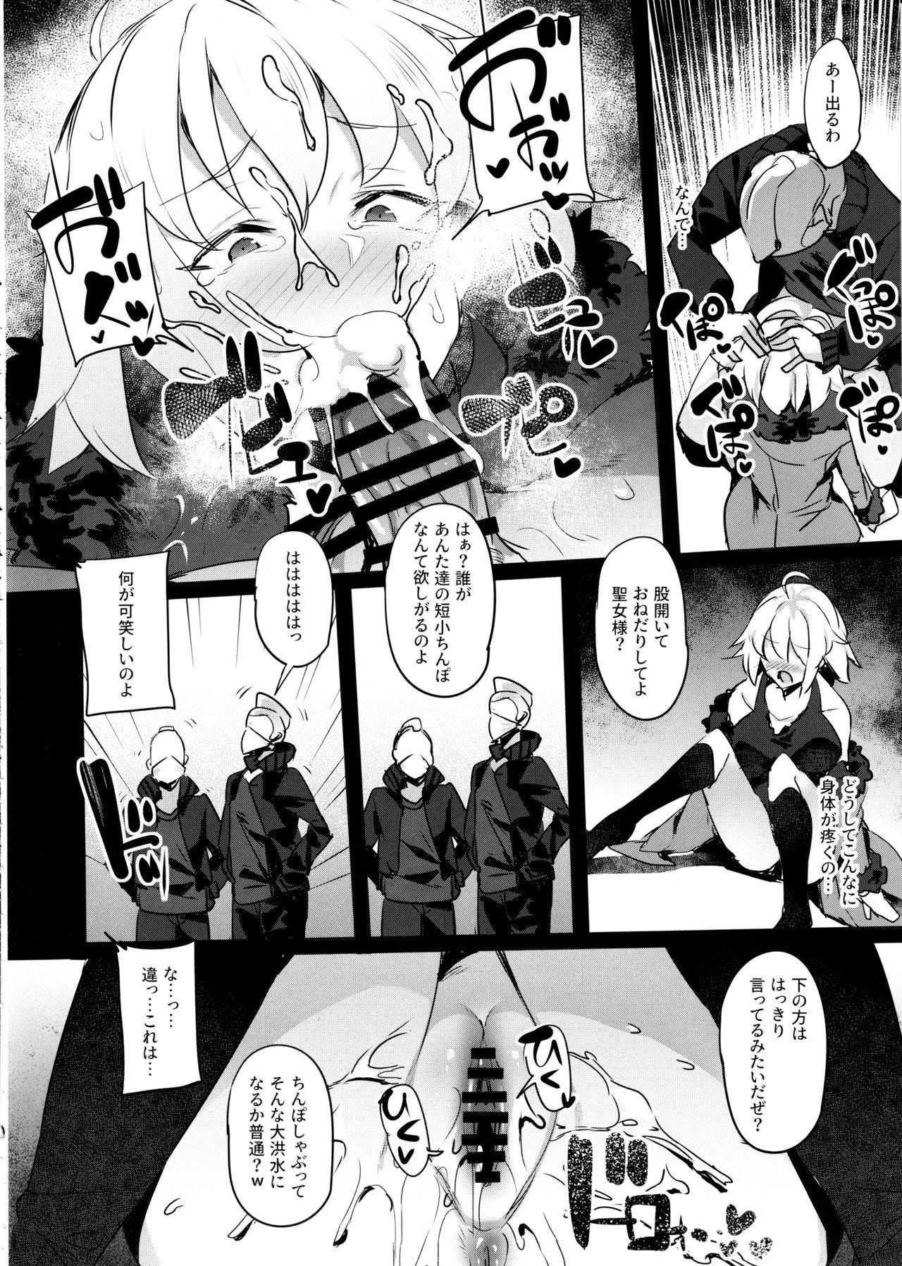 Mesubuta Avenger Jeanne d'Arc alter Choukyou Nikki 14