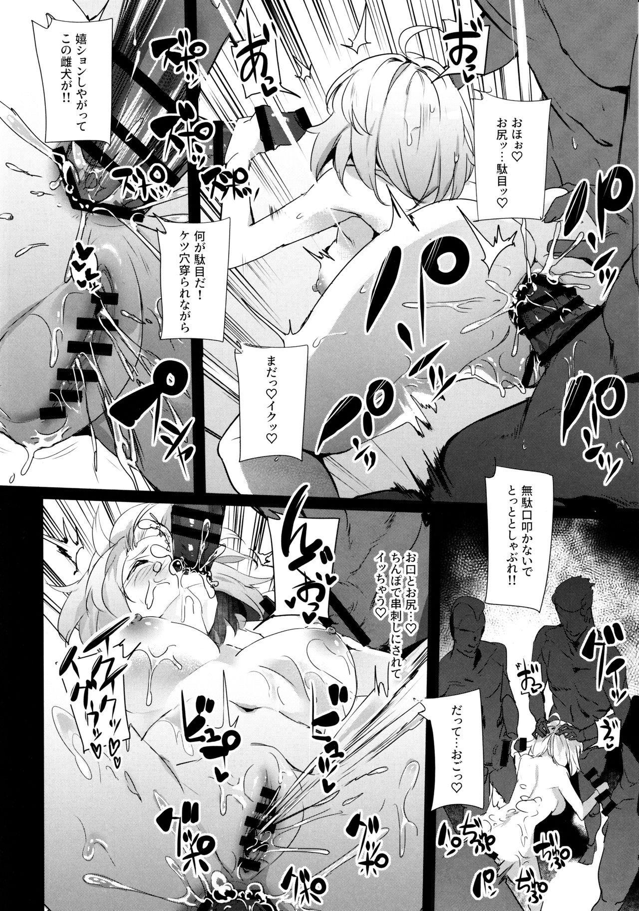 Mesubuta Avenger Jeanne d'Arc alter Choukyou Nikki 2
