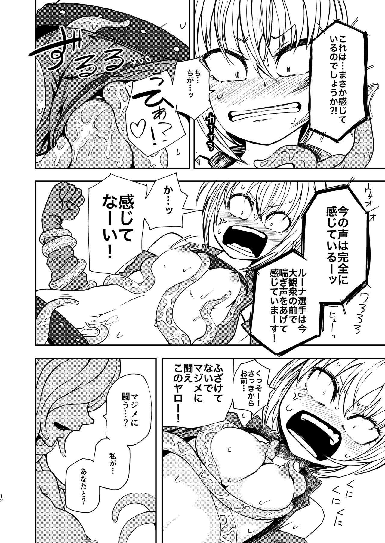 Tada no Onna Boukensha ga Tougijou ni Sanka Shita Kekka Lv 99 no Monster-san ni Bokoboko ni Saremashita 10