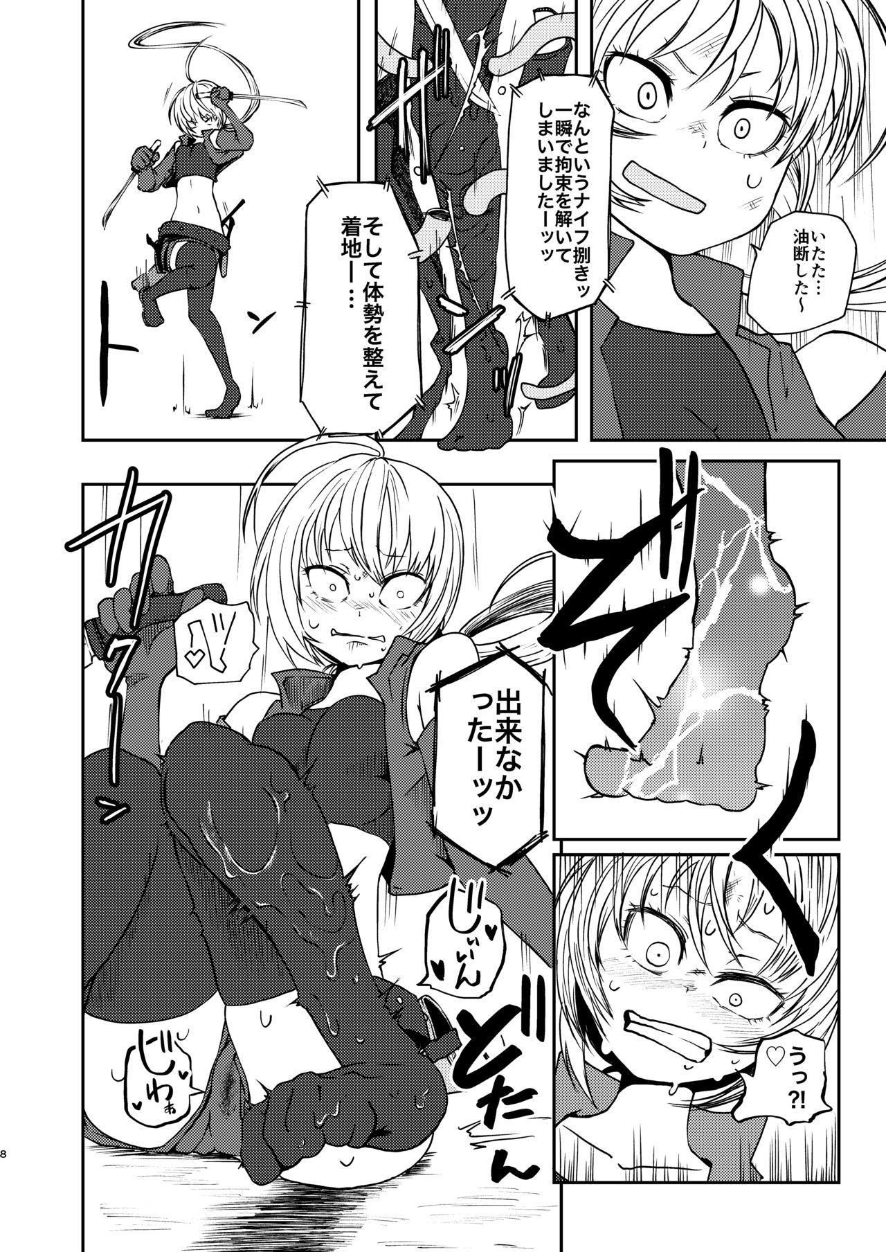 Tada no Onna Boukensha ga Tougijou ni Sanka Shita Kekka Lv 99 no Monster-san ni Bokoboko ni Saremashita 6