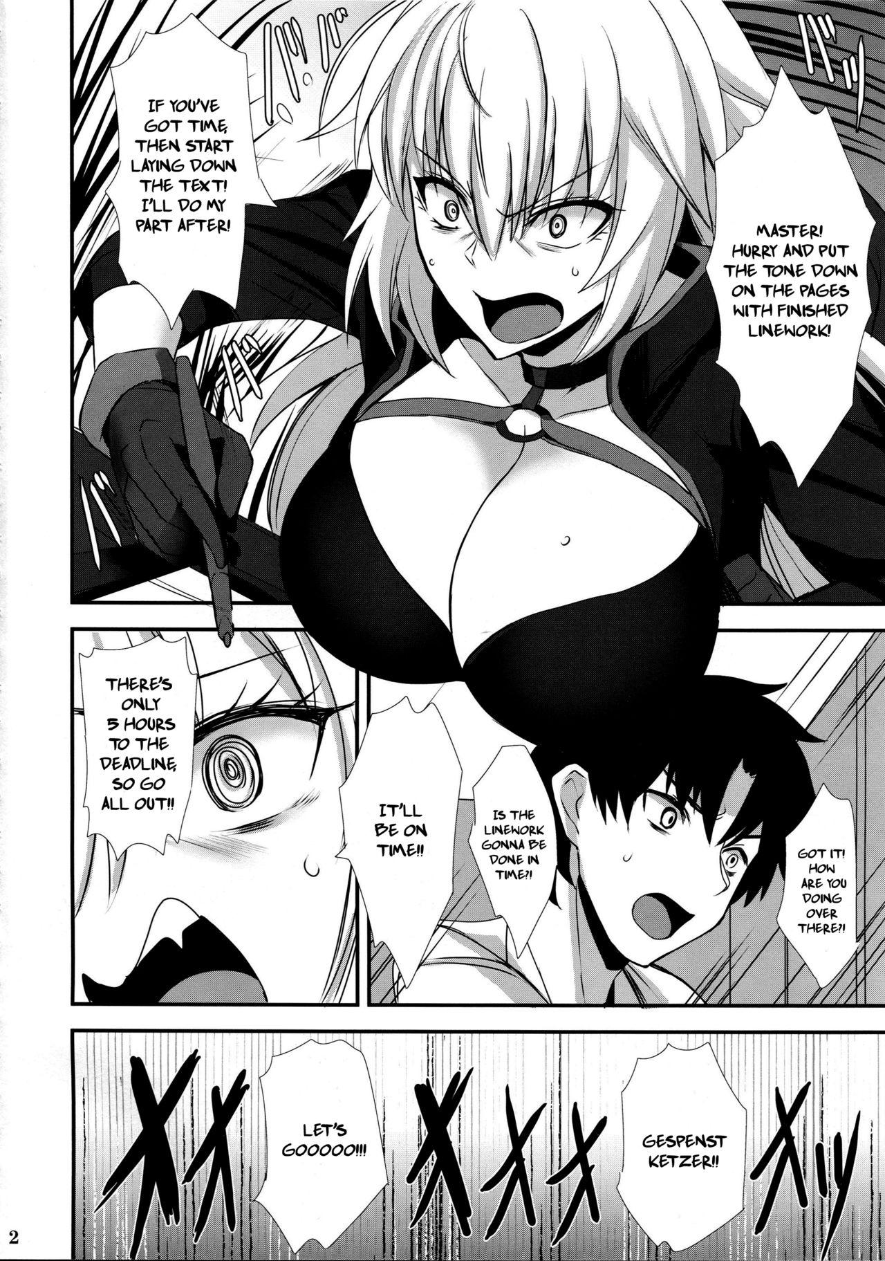 Ryuu no Majo to Mizugi Ecchi Suru   Swimsuit Sex With The Dragon Witch 2