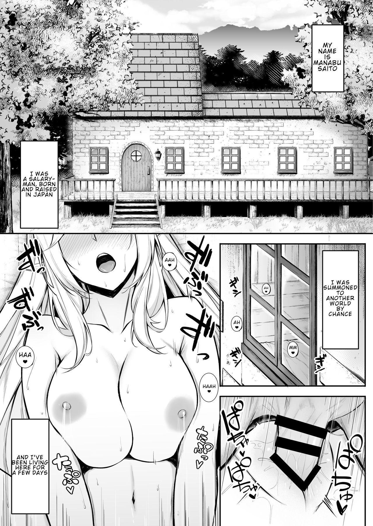 [Dekoboko Hurricane (Anza Yuu)] Isekai Shoukan II - Elf na Onee-san no Tomodachi wa Suki desu ka? [English] [Digital] [bigbro000] 2