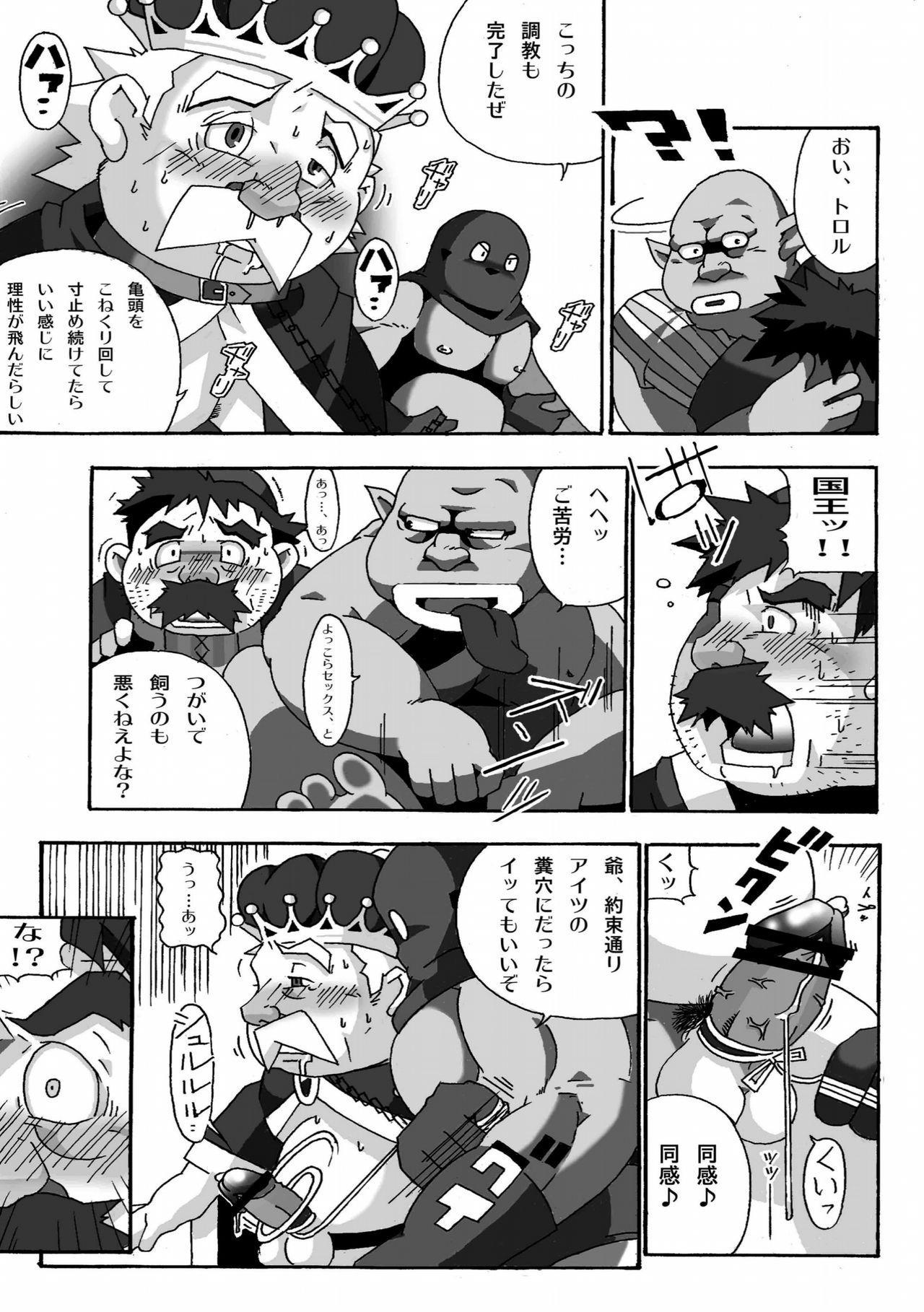 Torneko no Himitsu 12